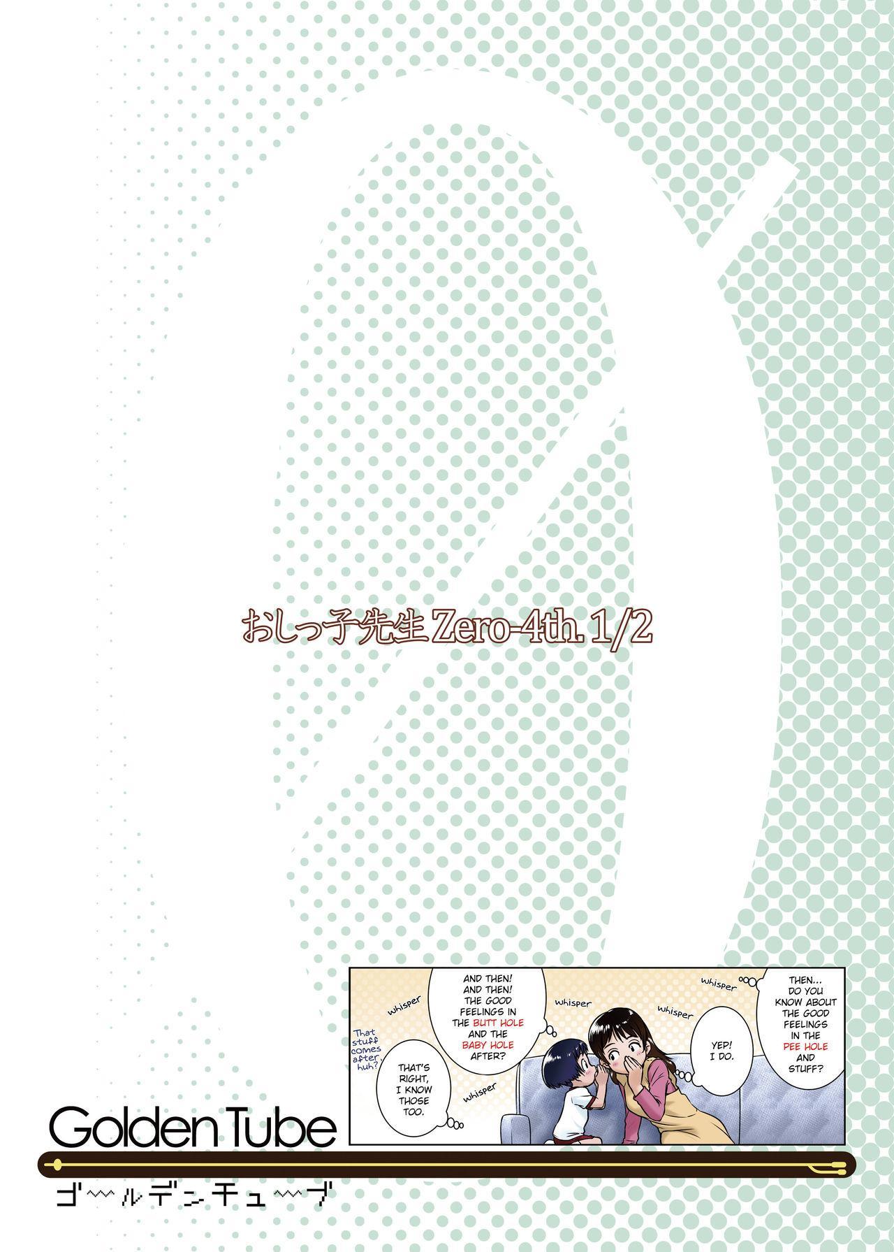 [Golden Tube (Ogu)] 3-sai Kara no Oshikko Sensei -IV Zenpen | Oshikko Sensei From 3 Years Old - IV - Part One [English] [Decensored] [Digital] 27
