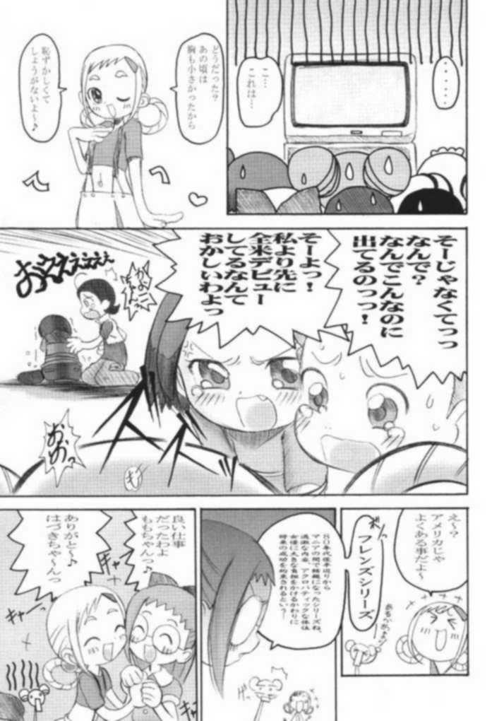 (SC16) [Ovacas (Hirokawa Kouichirou)] Nichiyou Asa no 8-ji 30-bu (Ojamajo Doremi) 10