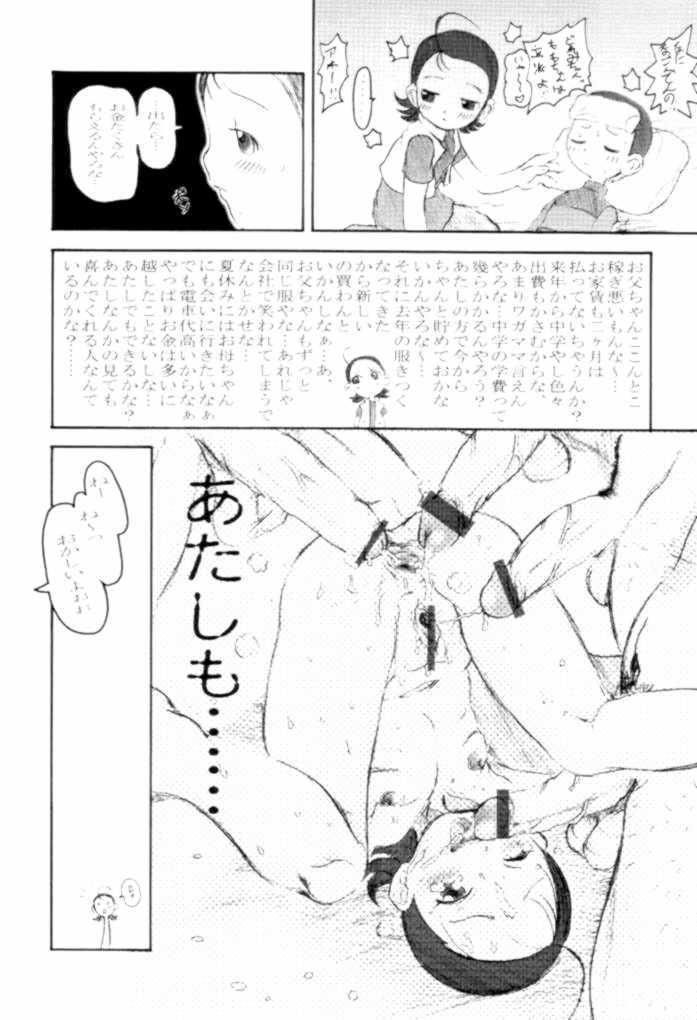 (SC16) [Ovacas (Hirokawa Kouichirou)] Nichiyou Asa no 8-ji 30-bu (Ojamajo Doremi) 11