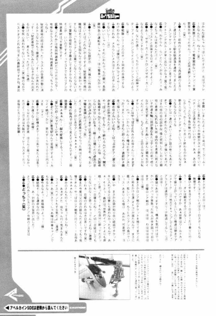 (SC16) [Ovacas (Hirokawa Kouichirou)] Nichiyou Asa no 8-ji 30-bu (Ojamajo Doremi) 16