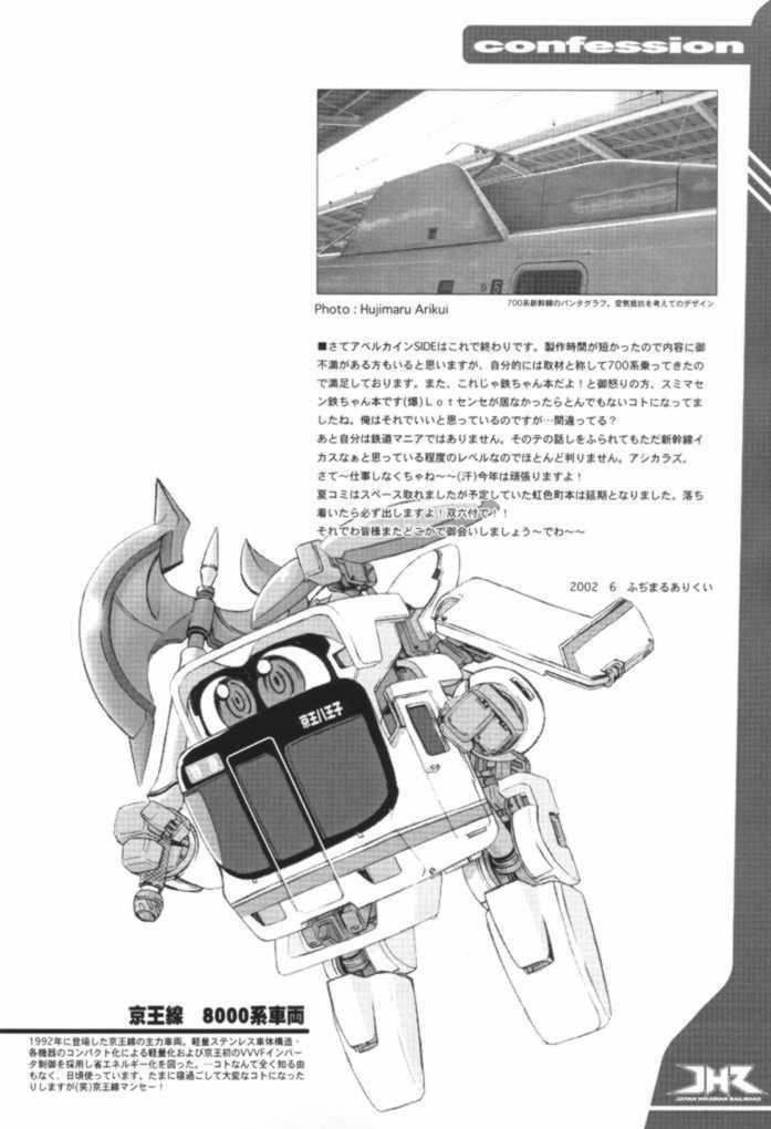 (SC16) [Ovacas (Hirokawa Kouichirou)] Nichiyou Asa no 8-ji 30-bu (Ojamajo Doremi) 17