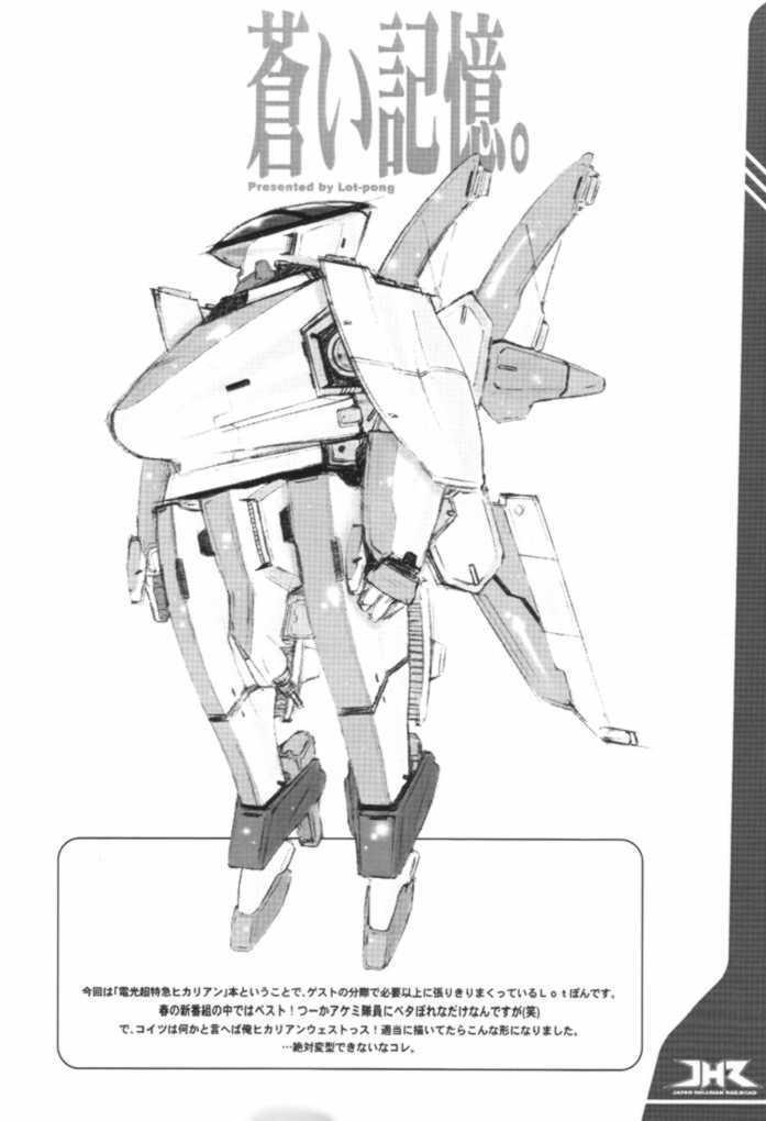 (SC16) [Ovacas (Hirokawa Kouichirou)] Nichiyou Asa no 8-ji 30-bu (Ojamajo Doremi) 23