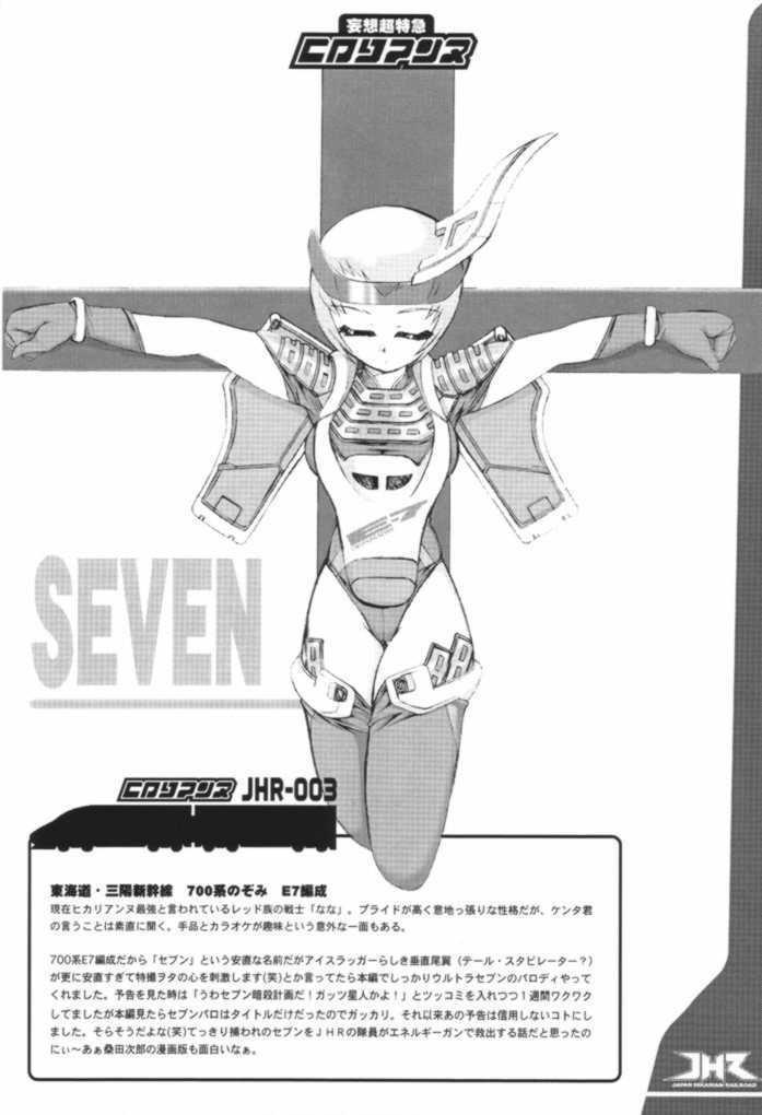 (SC16) [Ovacas (Hirokawa Kouichirou)] Nichiyou Asa no 8-ji 30-bu (Ojamajo Doremi) 25