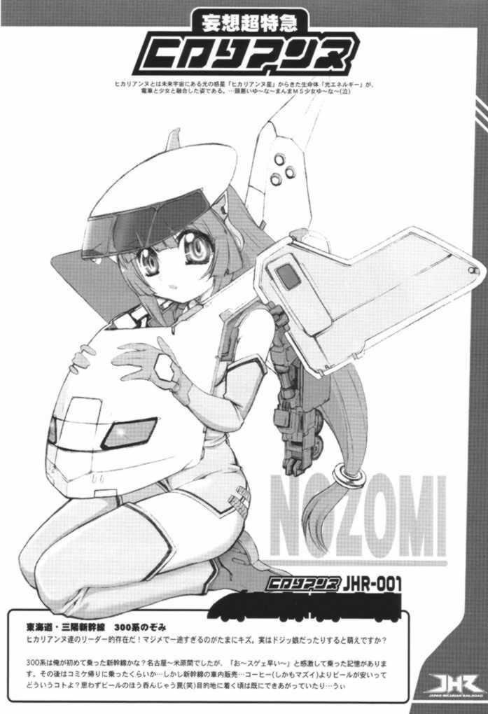 (SC16) [Ovacas (Hirokawa Kouichirou)] Nichiyou Asa no 8-ji 30-bu (Ojamajo Doremi) 27