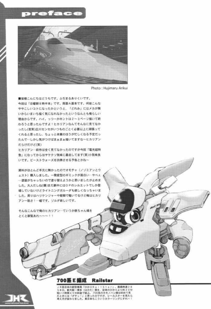 (SC16) [Ovacas (Hirokawa Kouichirou)] Nichiyou Asa no 8-ji 30-bu (Ojamajo Doremi) 30