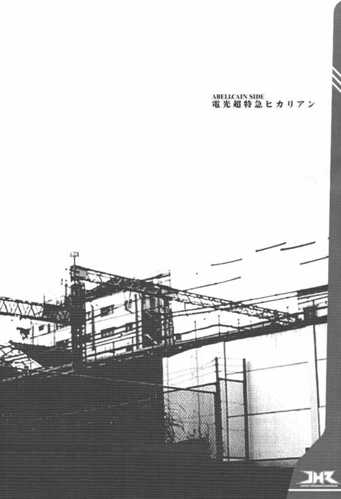 (SC16) [Ovacas (Hirokawa Kouichirou)] Nichiyou Asa no 8-ji 30-bu (Ojamajo Doremi) 31