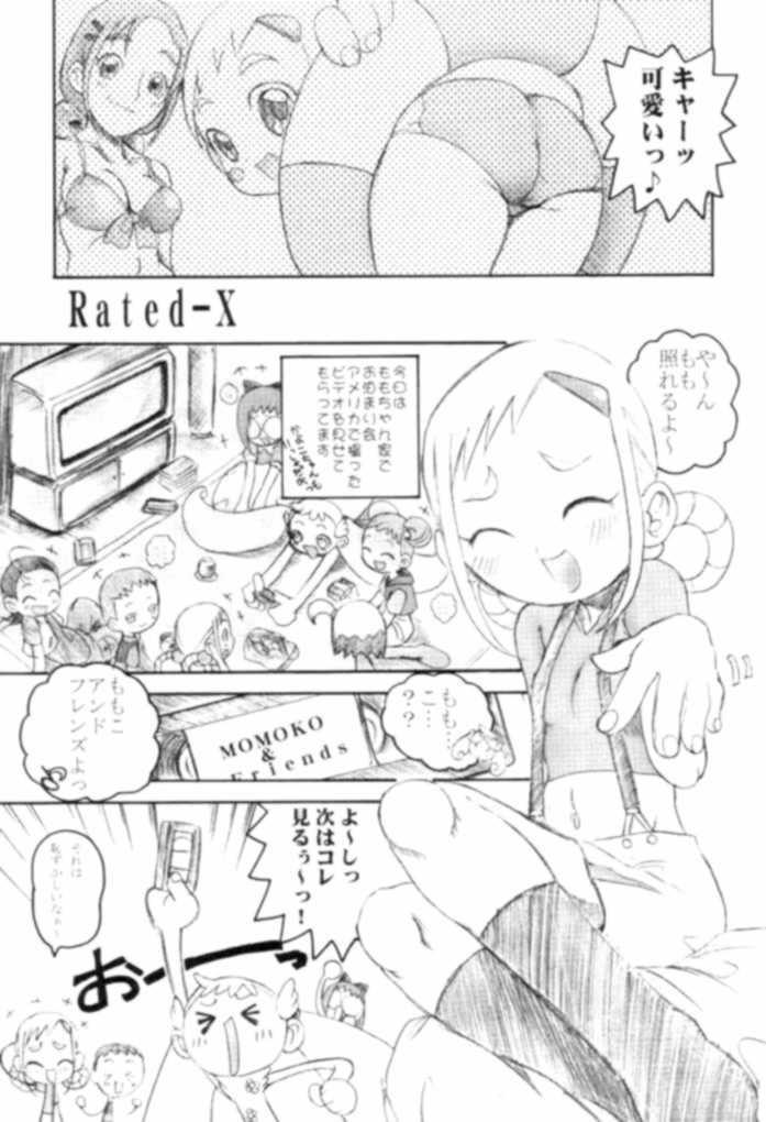 (SC16) [Ovacas (Hirokawa Kouichirou)] Nichiyou Asa no 8-ji 30-bu (Ojamajo Doremi) 4