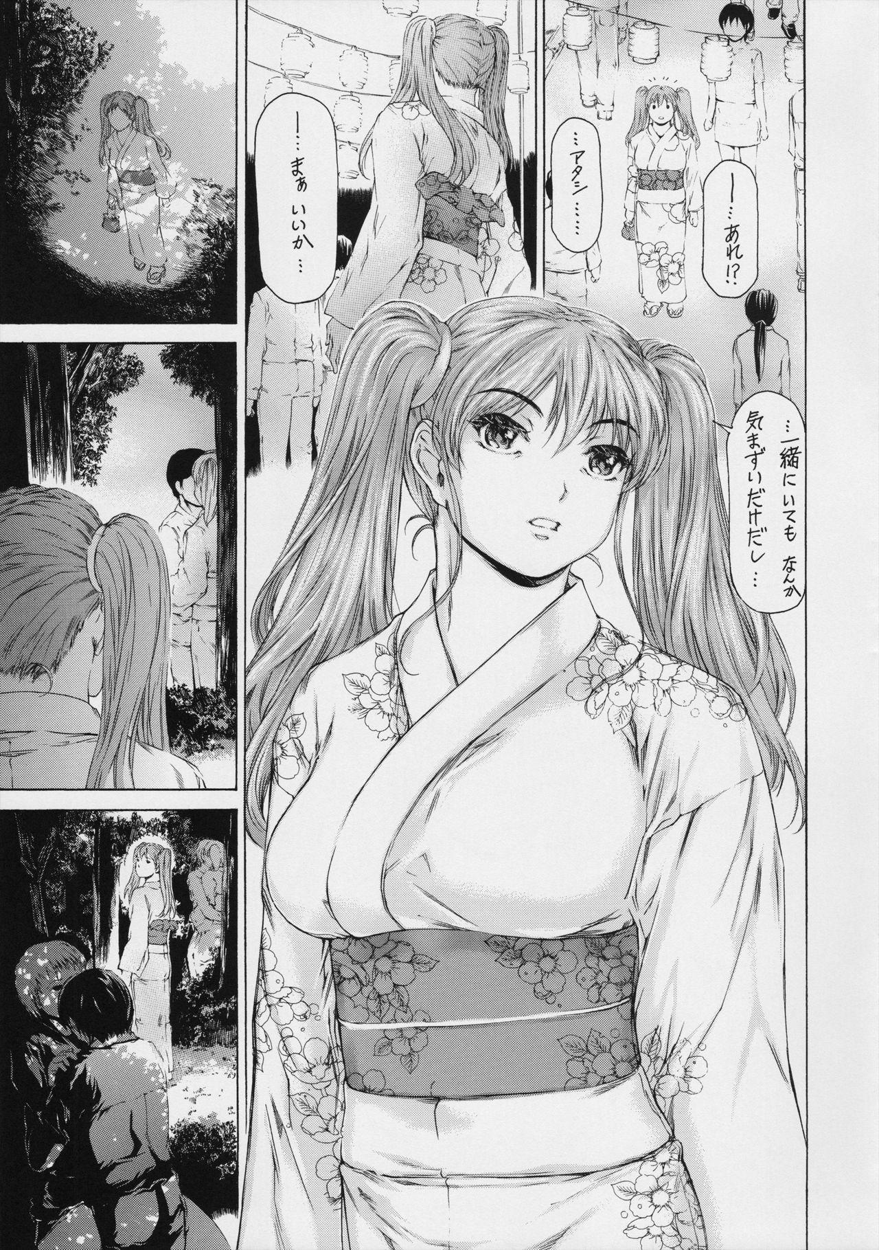 (COMIC1☆11) [Subesube 1kg (Narita Kyousha)] 9-Ji Kara 5-ji Made no Koibito Dai 9 wa - Nine to Five Lover 12