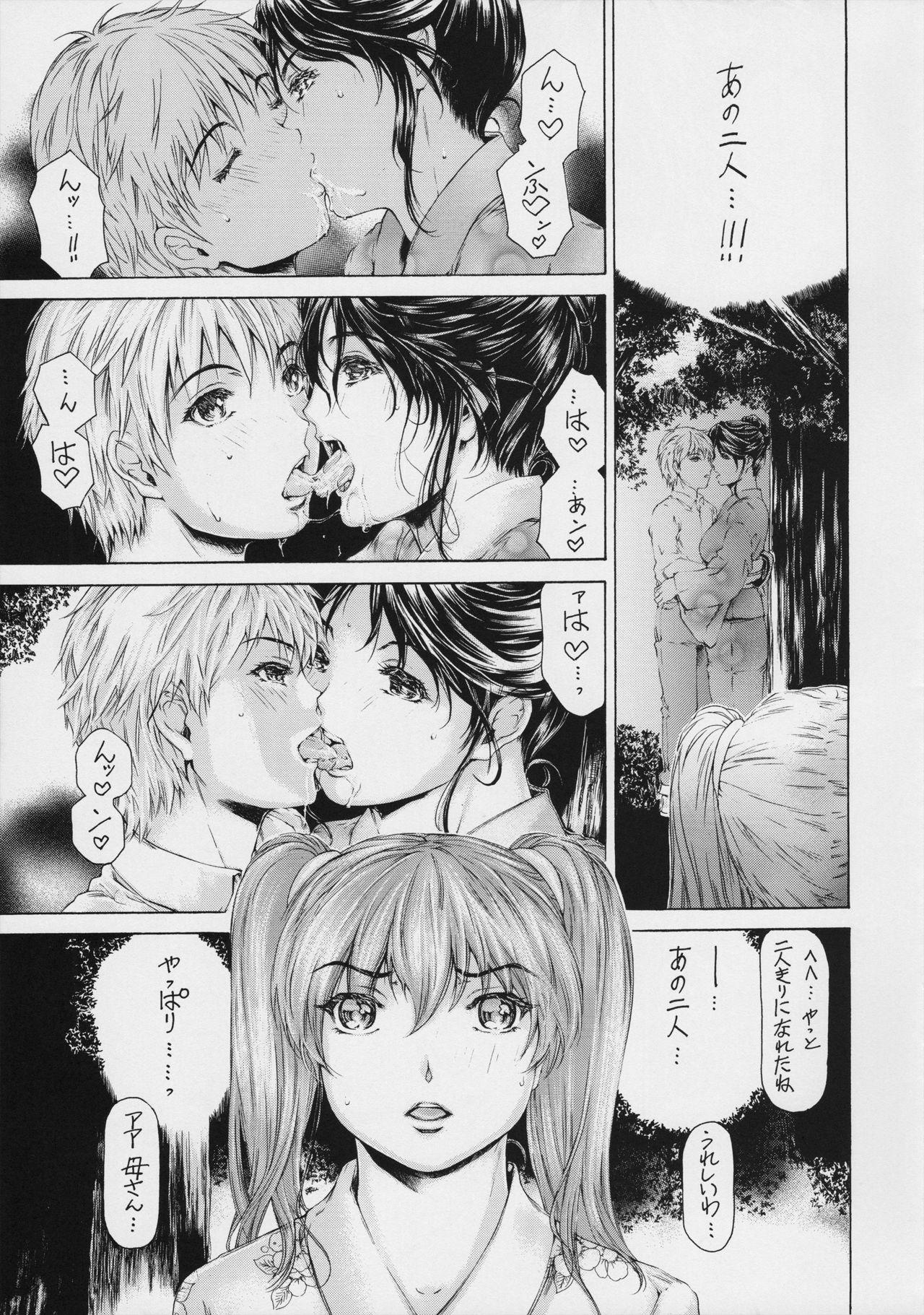 (COMIC1☆11) [Subesube 1kg (Narita Kyousha)] 9-Ji Kara 5-ji Made no Koibito Dai 9 wa - Nine to Five Lover 14