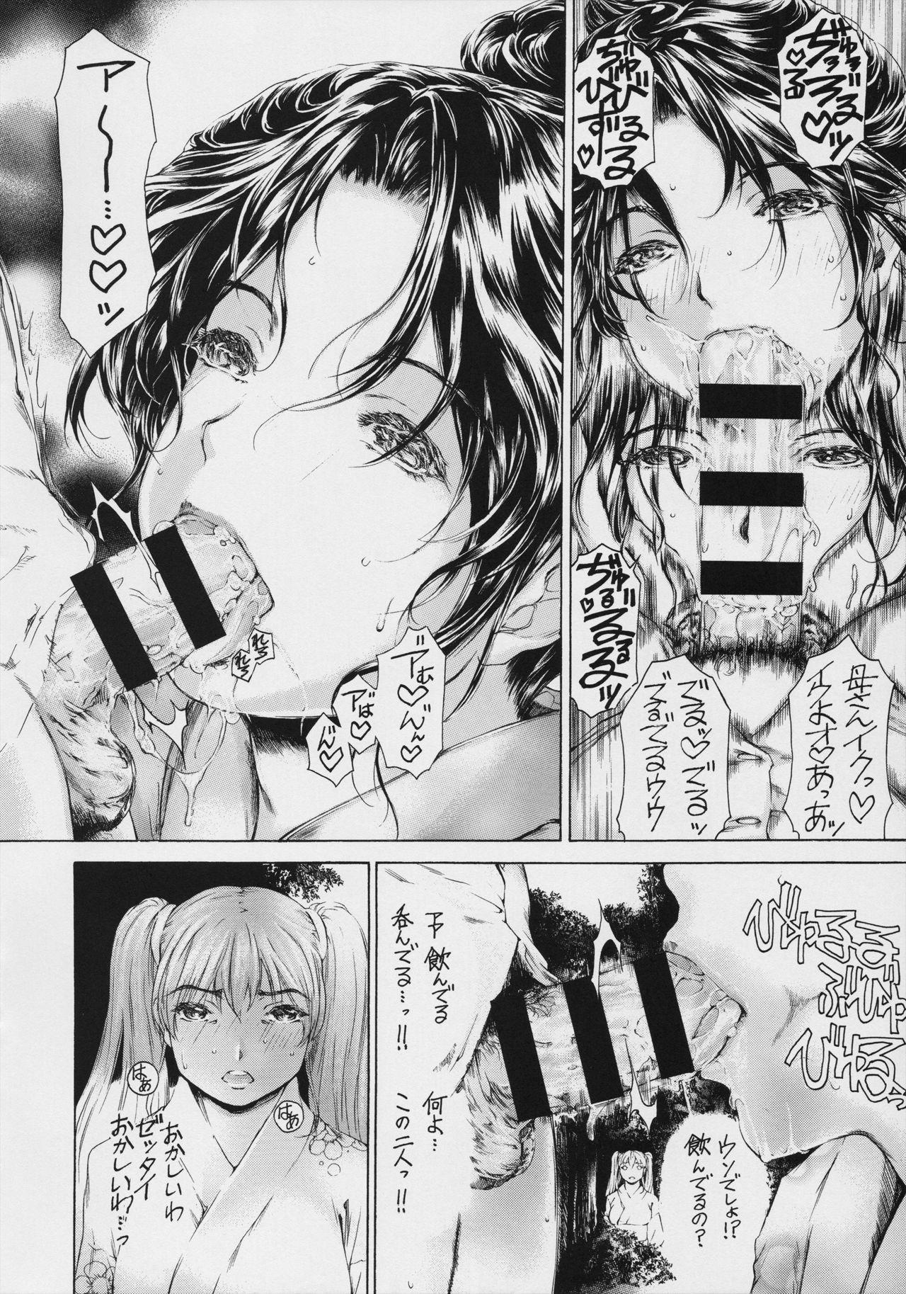 (COMIC1☆11) [Subesube 1kg (Narita Kyousha)] 9-Ji Kara 5-ji Made no Koibito Dai 9 wa - Nine to Five Lover 19