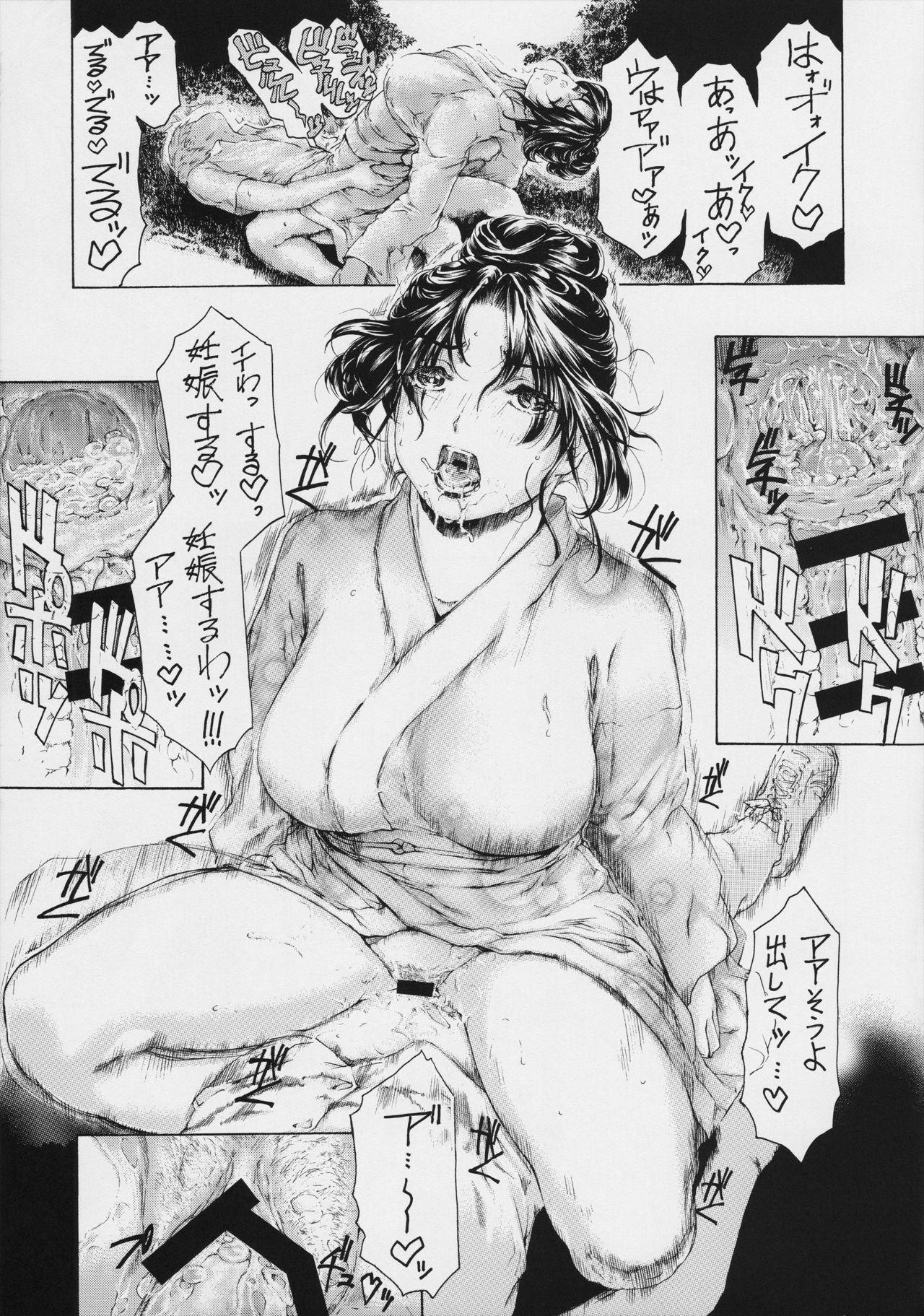 (COMIC1☆11) [Subesube 1kg (Narita Kyousha)] 9-Ji Kara 5-ji Made no Koibito Dai 9 wa - Nine to Five Lover 24