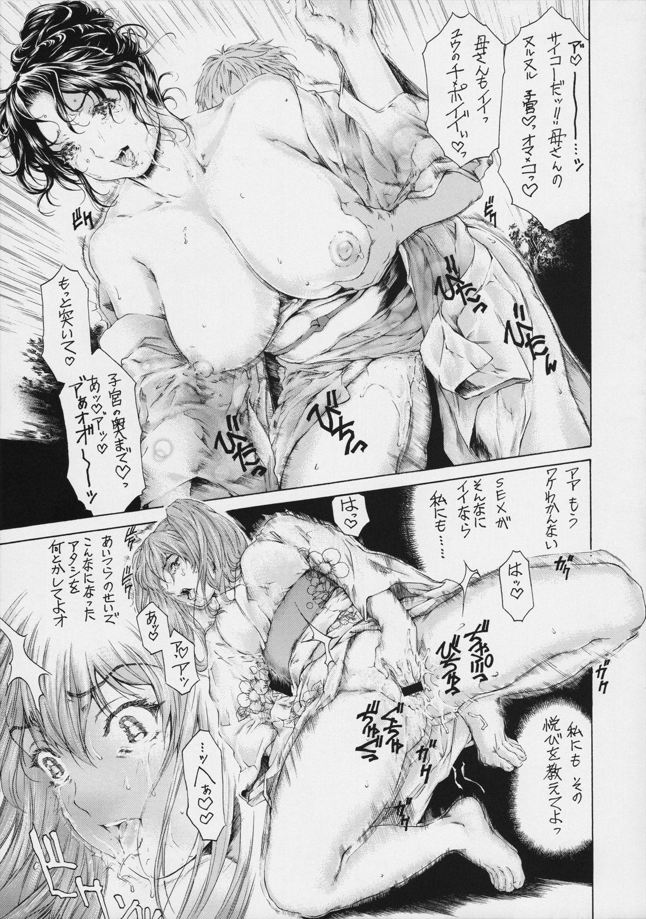(COMIC1☆11) [Subesube 1kg (Narita Kyousha)] 9-Ji Kara 5-ji Made no Koibito Dai 9 wa - Nine to Five Lover 28