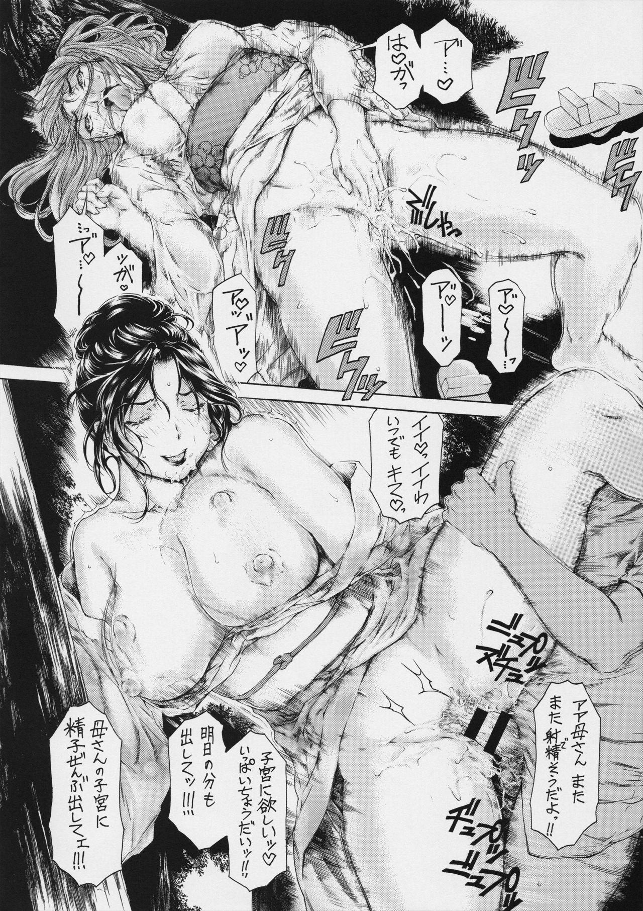 (COMIC1☆11) [Subesube 1kg (Narita Kyousha)] 9-Ji Kara 5-ji Made no Koibito Dai 9 wa - Nine to Five Lover 29