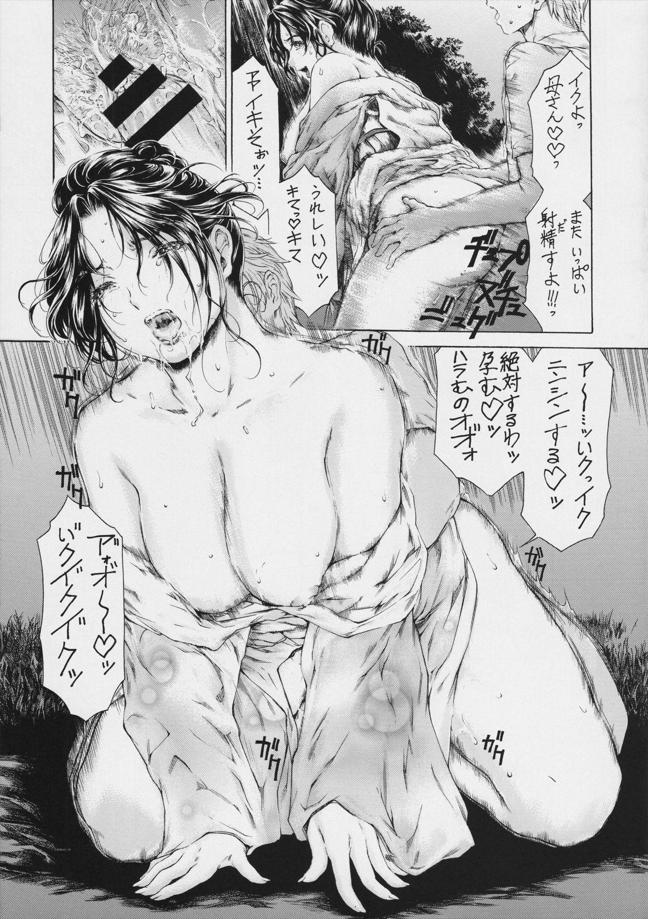 (COMIC1☆11) [Subesube 1kg (Narita Kyousha)] 9-Ji Kara 5-ji Made no Koibito Dai 9 wa - Nine to Five Lover 30