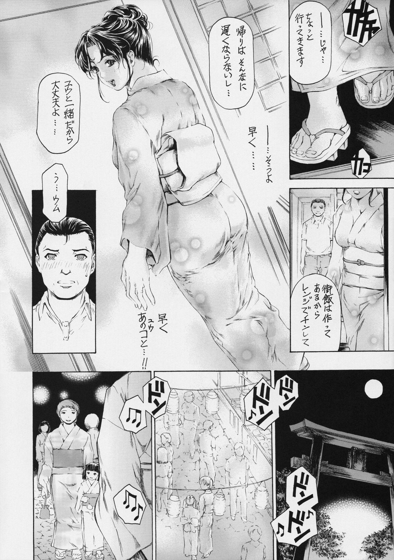 (COMIC1☆11) [Subesube 1kg (Narita Kyousha)] 9-Ji Kara 5-ji Made no Koibito Dai 9 wa - Nine to Five Lover 7