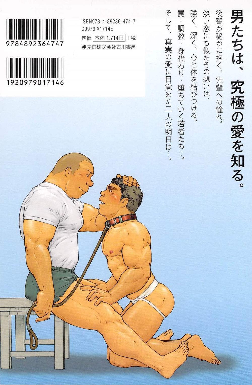 Training Dog Ch. 1-7 2