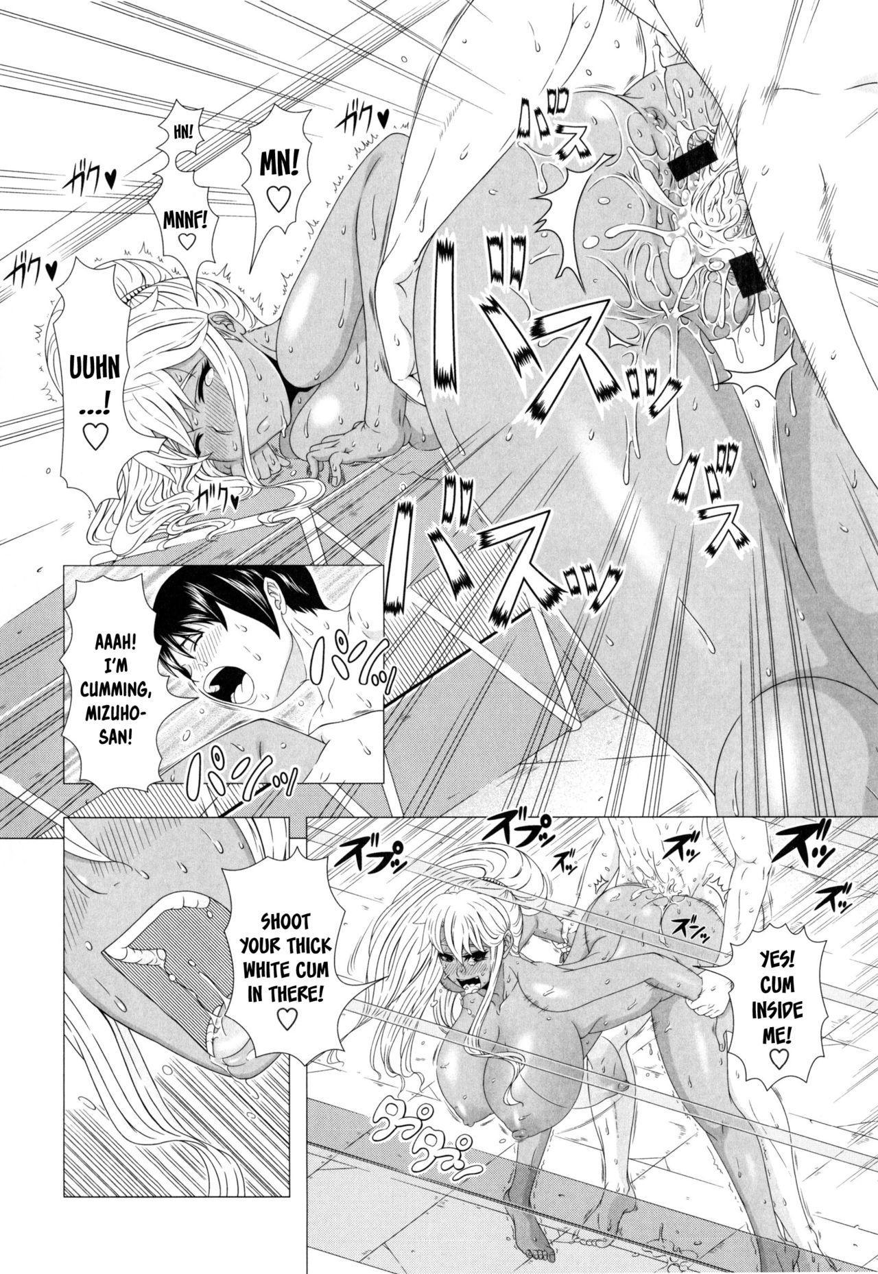 Hitozuma Life - Married Woman Life 188