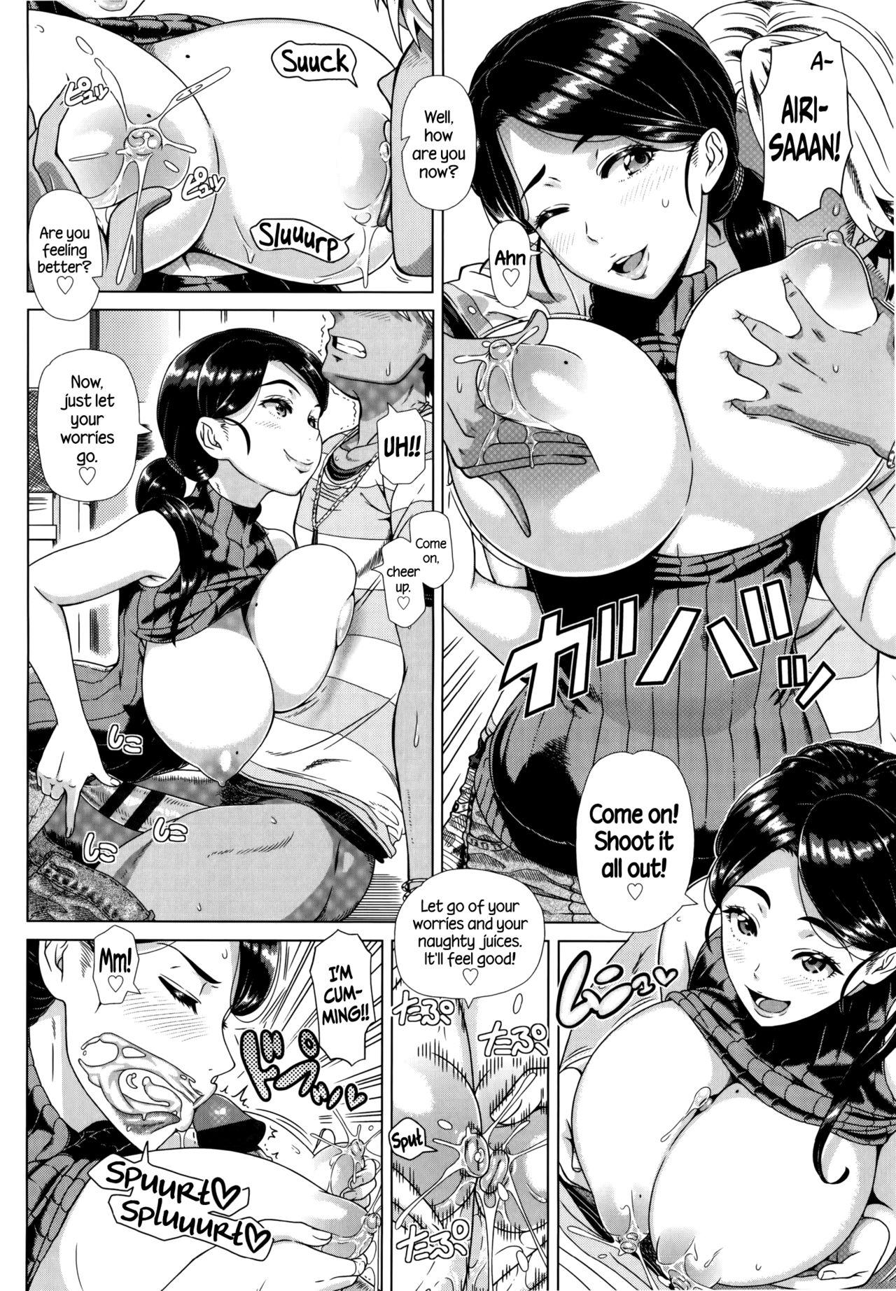 Hitozuma Life - Married Woman Life 208