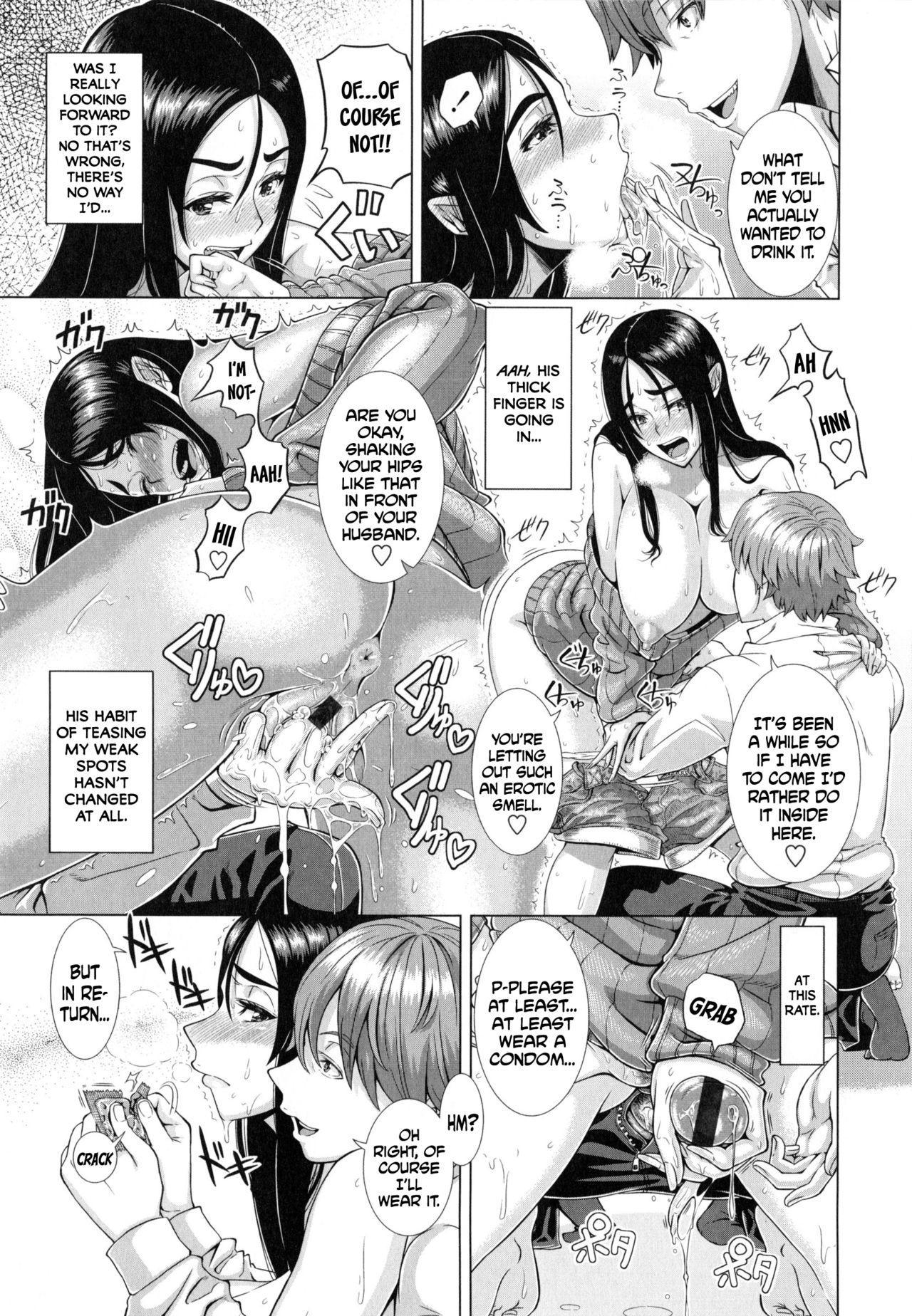 Hitozuma Life - Married Woman Life 71