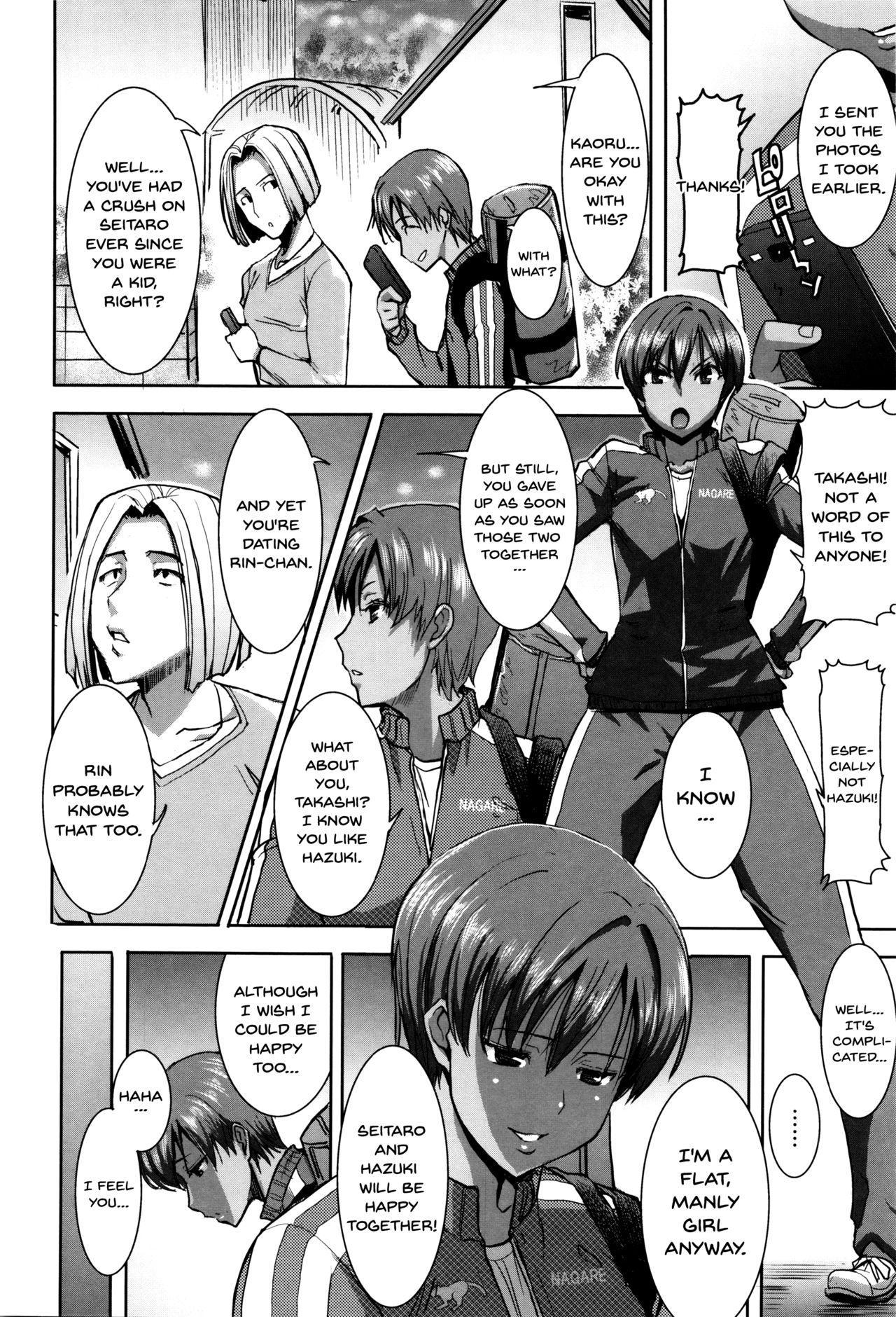 """[Tanaka Aji] """"Kare ni... Dakaremashita. Ato, Ne..."""" ~Otome ga Chuuko XXX Desu to Kokuhaku Suru Hi~   He...Embraced Me.After That... [English] {Doujins.com} 9"""