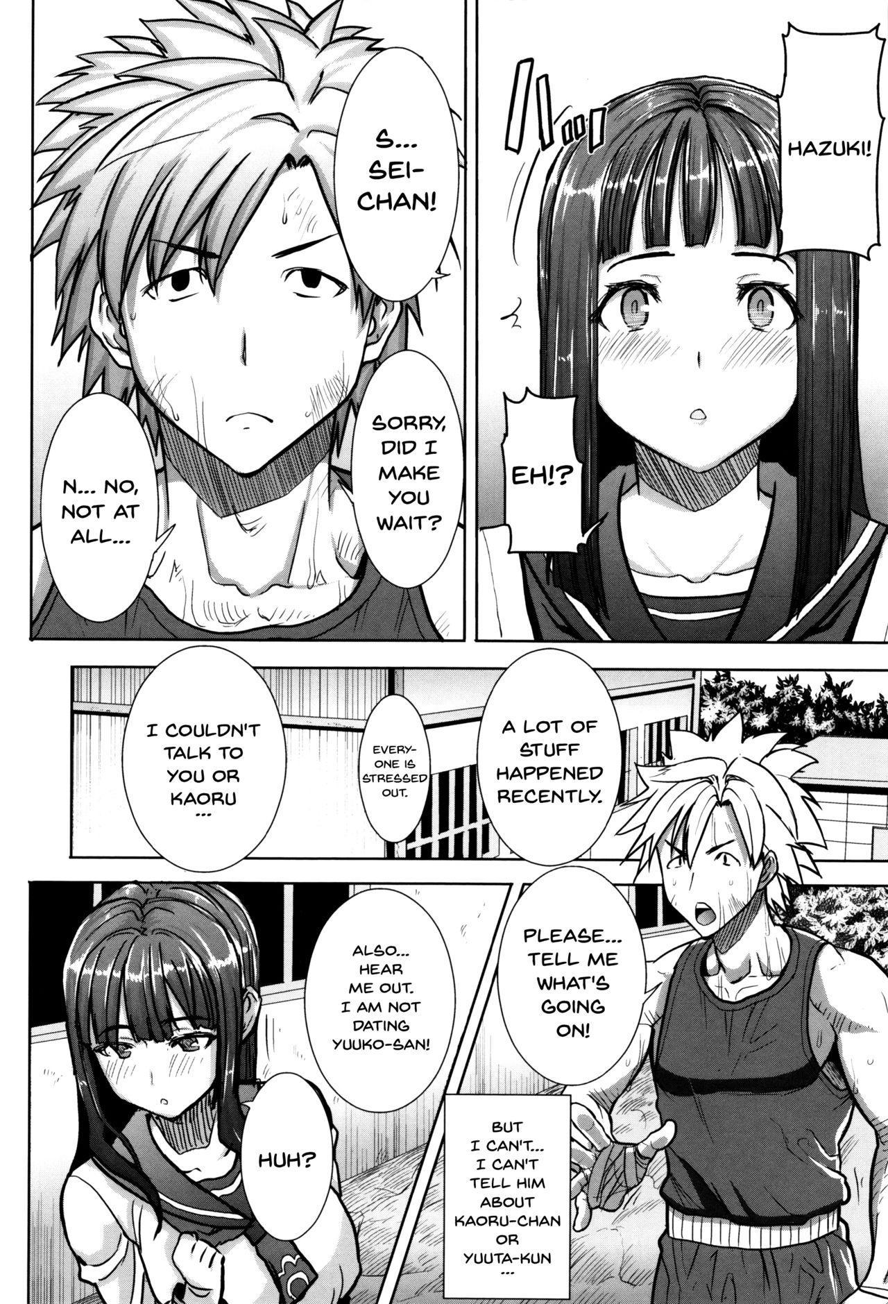 """[Tanaka Aji] """"Kare ni... Dakaremashita. Ato, Ne..."""" ~Otome ga Chuuko XXX Desu to Kokuhaku Suru Hi~   He...Embraced Me.After That... [English] {Doujins.com} 112"""
