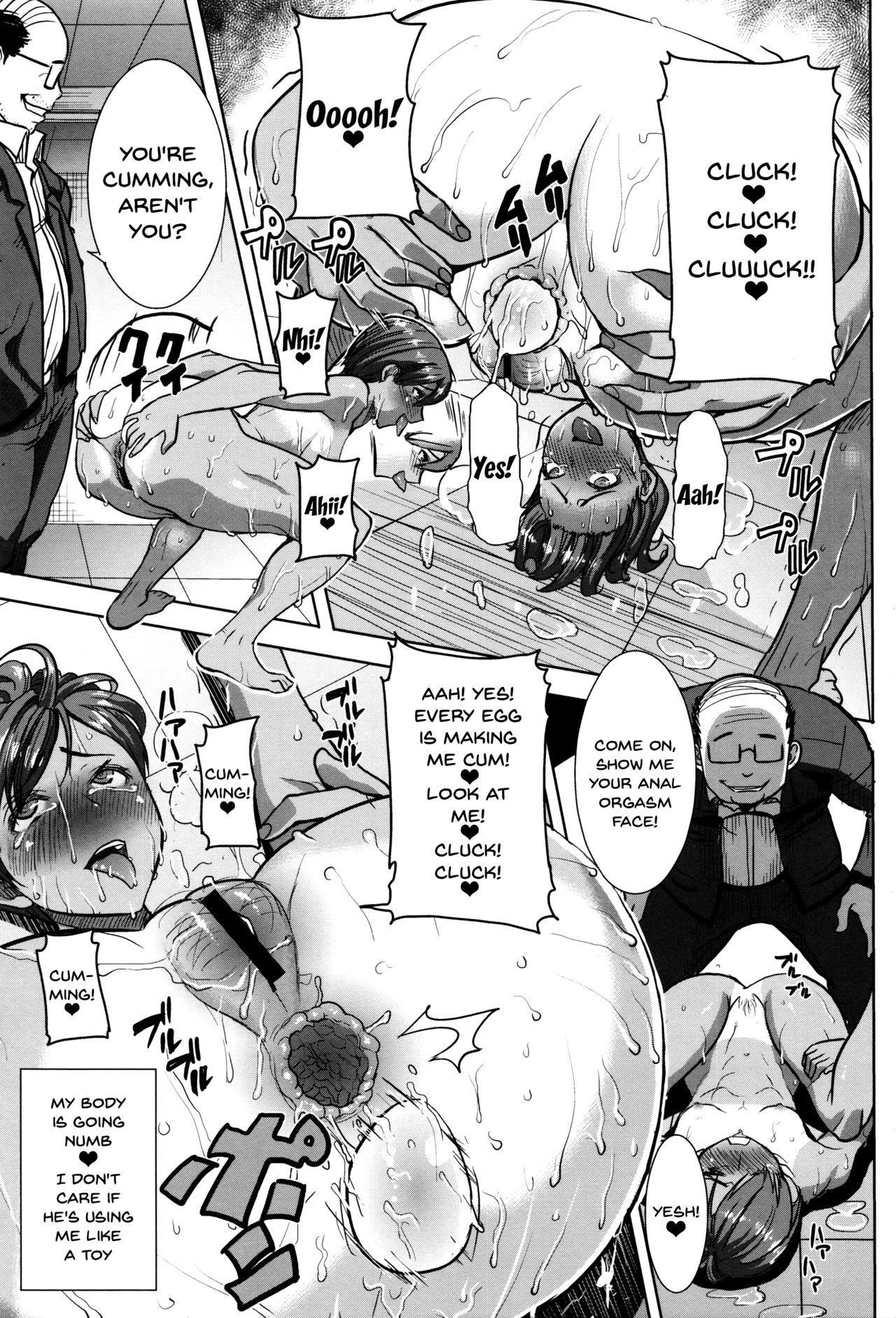 """[Tanaka Aji] """"Kare ni... Dakaremashita. Ato, Ne..."""" ~Otome ga Chuuko XXX Desu to Kokuhaku Suru Hi~   He...Embraced Me.After That... [English] {Doujins.com} 119"""