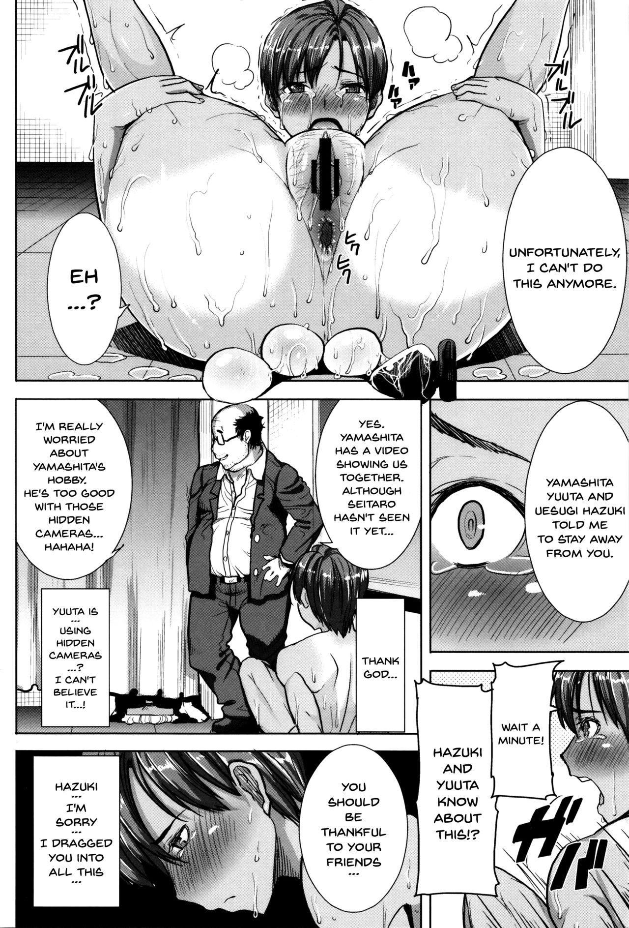 """[Tanaka Aji] """"Kare ni... Dakaremashita. Ato, Ne..."""" ~Otome ga Chuuko XXX Desu to Kokuhaku Suru Hi~   He...Embraced Me.After That... [English] {Doujins.com} 120"""