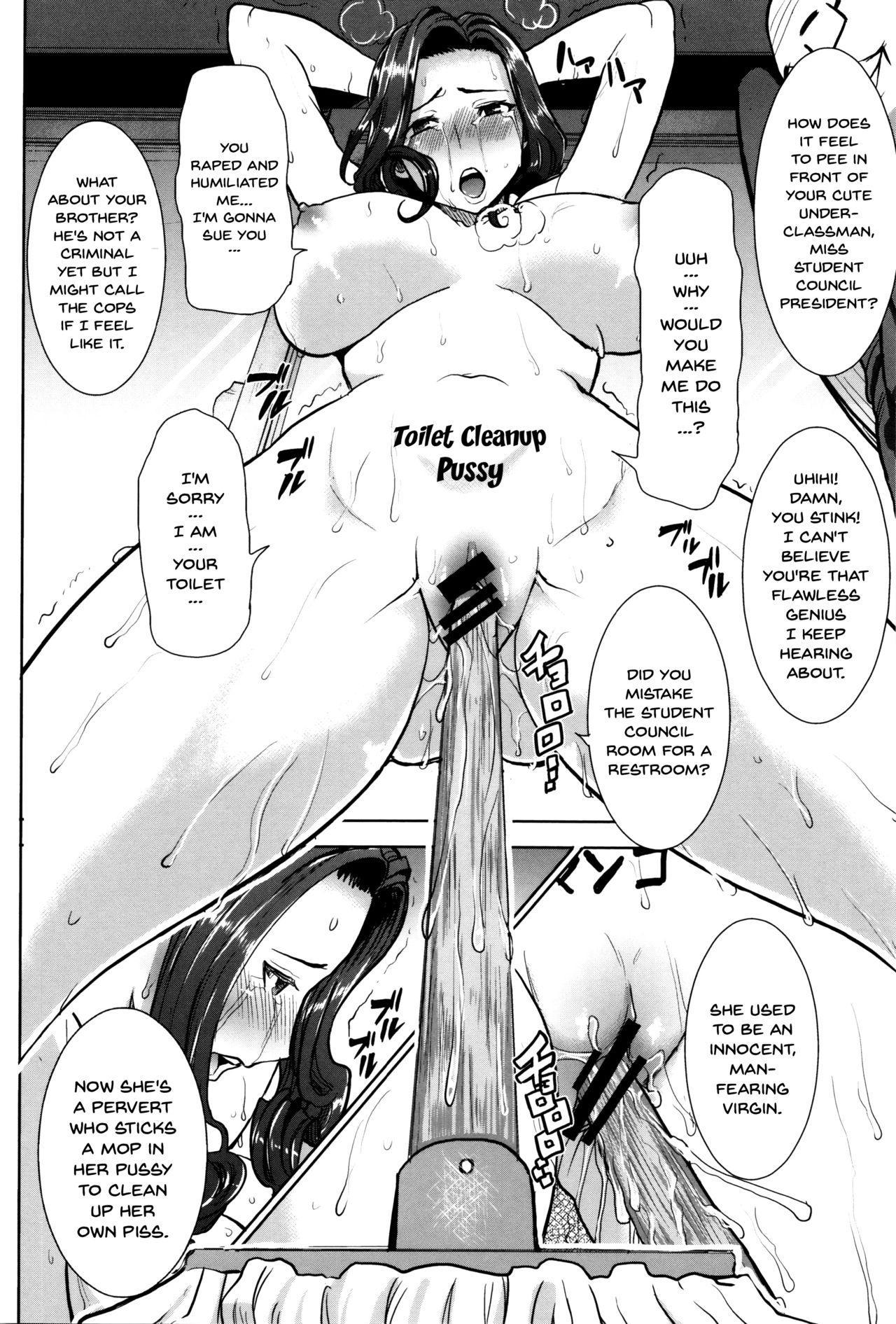 """[Tanaka Aji] """"Kare ni... Dakaremashita. Ato, Ne..."""" ~Otome ga Chuuko XXX Desu to Kokuhaku Suru Hi~   He...Embraced Me.After That... [English] {Doujins.com} 124"""