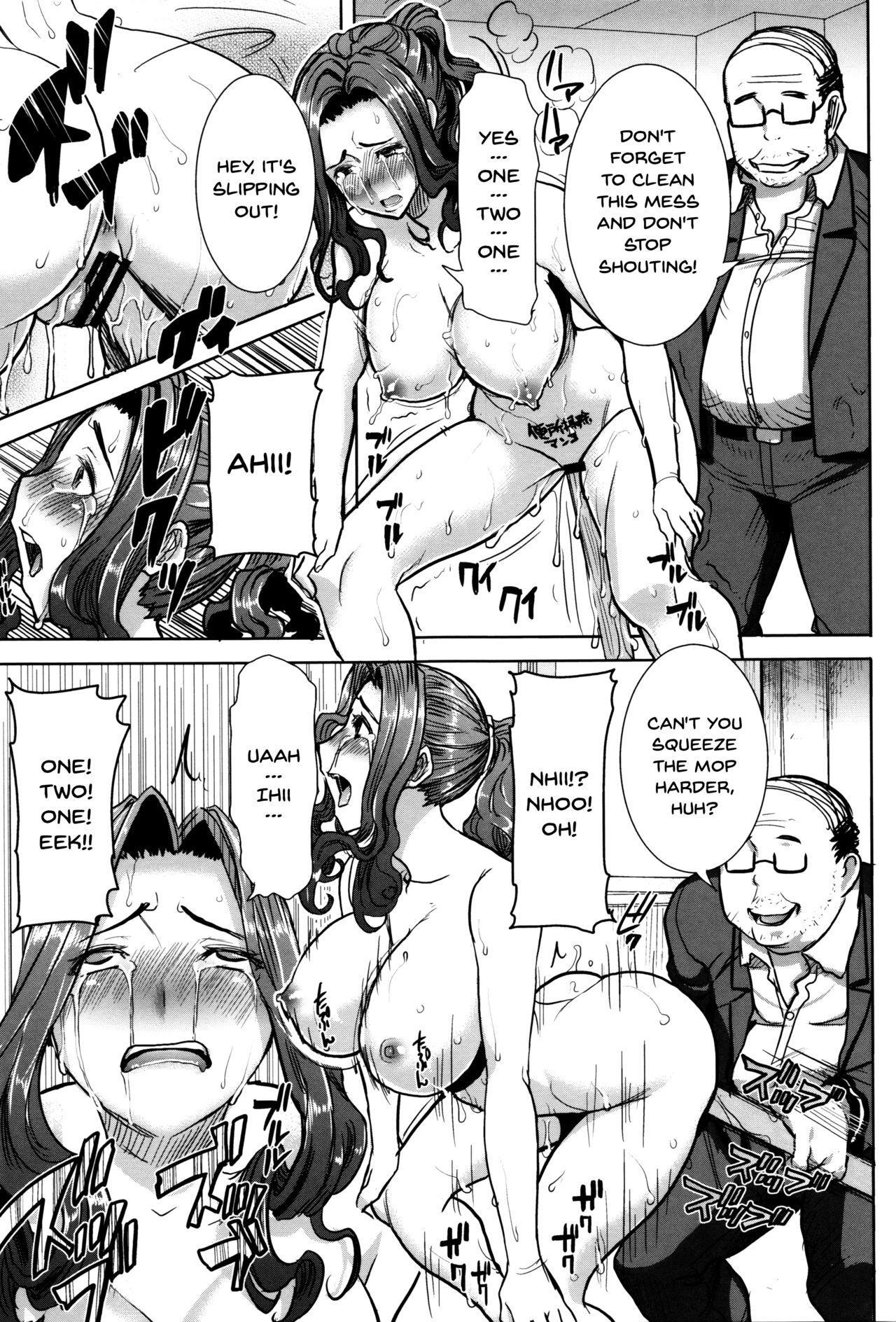 """[Tanaka Aji] """"Kare ni... Dakaremashita. Ato, Ne..."""" ~Otome ga Chuuko XXX Desu to Kokuhaku Suru Hi~   He...Embraced Me.After That... [English] {Doujins.com} 125"""