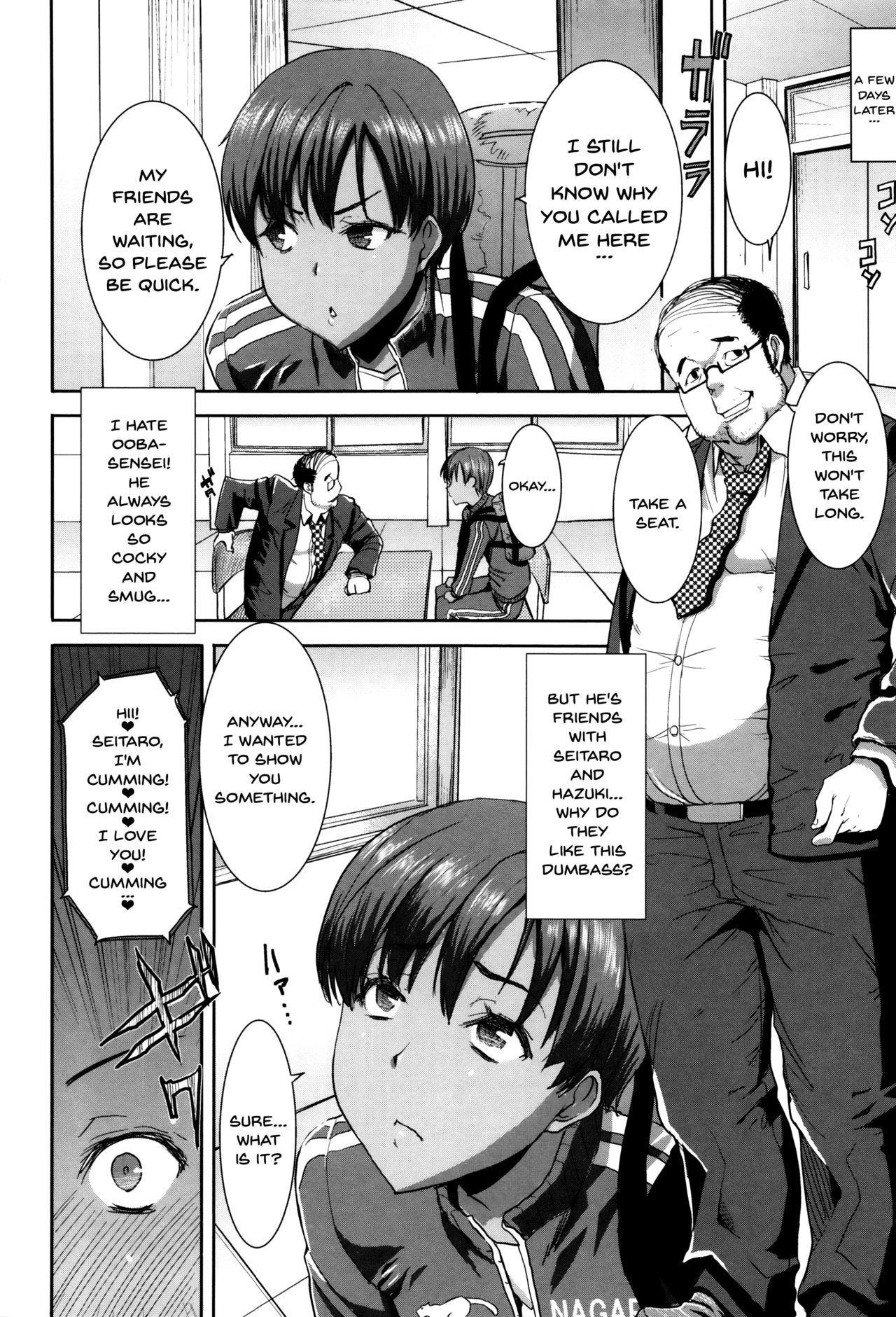 """[Tanaka Aji] """"Kare ni... Dakaremashita. Ato, Ne..."""" ~Otome ga Chuuko XXX Desu to Kokuhaku Suru Hi~   He...Embraced Me.After That... [English] {Doujins.com} 13"""