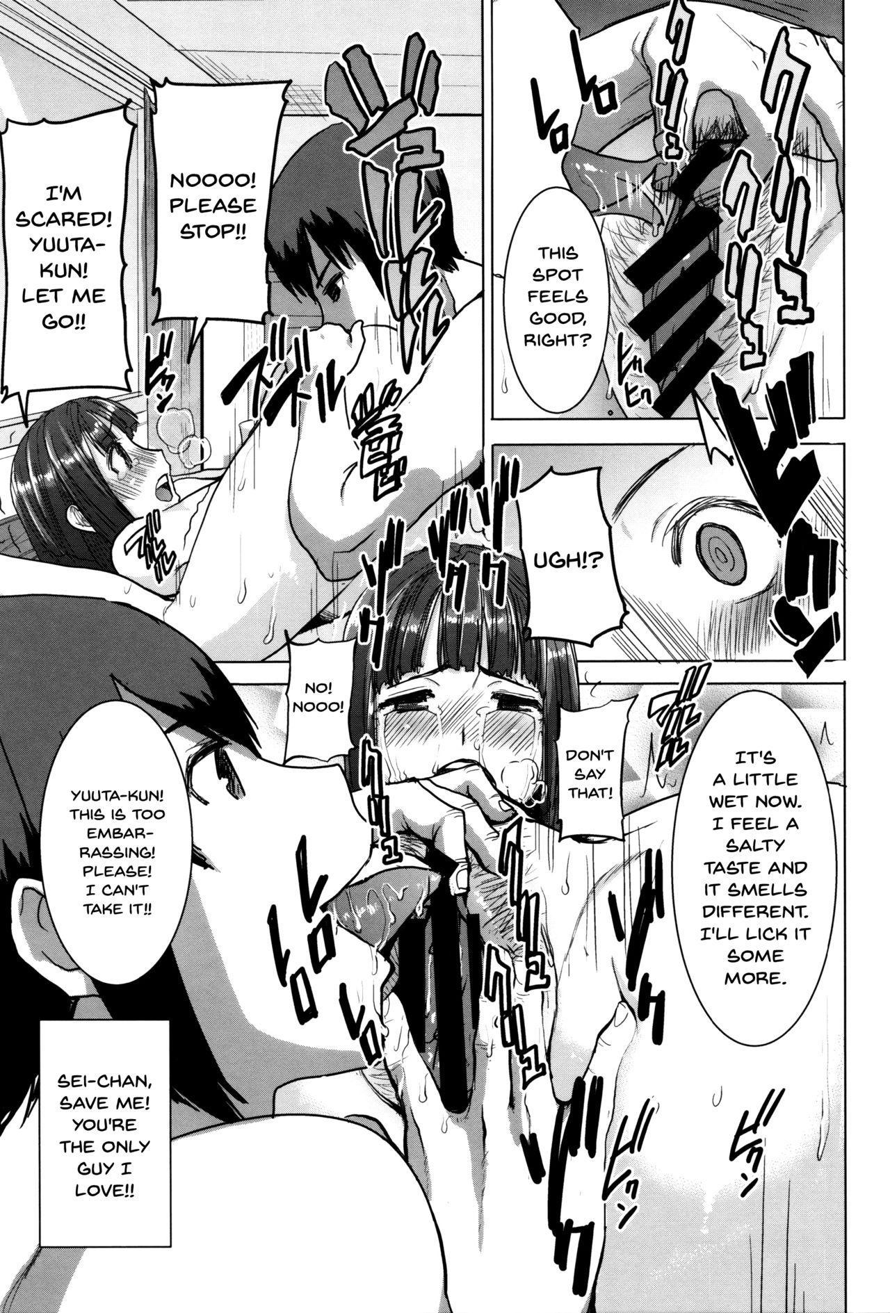 """[Tanaka Aji] """"Kare ni... Dakaremashita. Ato, Ne..."""" ~Otome ga Chuuko XXX Desu to Kokuhaku Suru Hi~   He...Embraced Me.After That... [English] {Doujins.com} 141"""