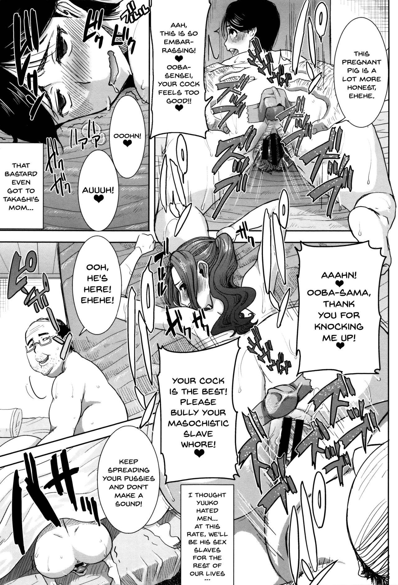 """[Tanaka Aji] """"Kare ni... Dakaremashita. Ato, Ne..."""" ~Otome ga Chuuko XXX Desu to Kokuhaku Suru Hi~   He...Embraced Me.After That... [English] {Doujins.com} 161"""