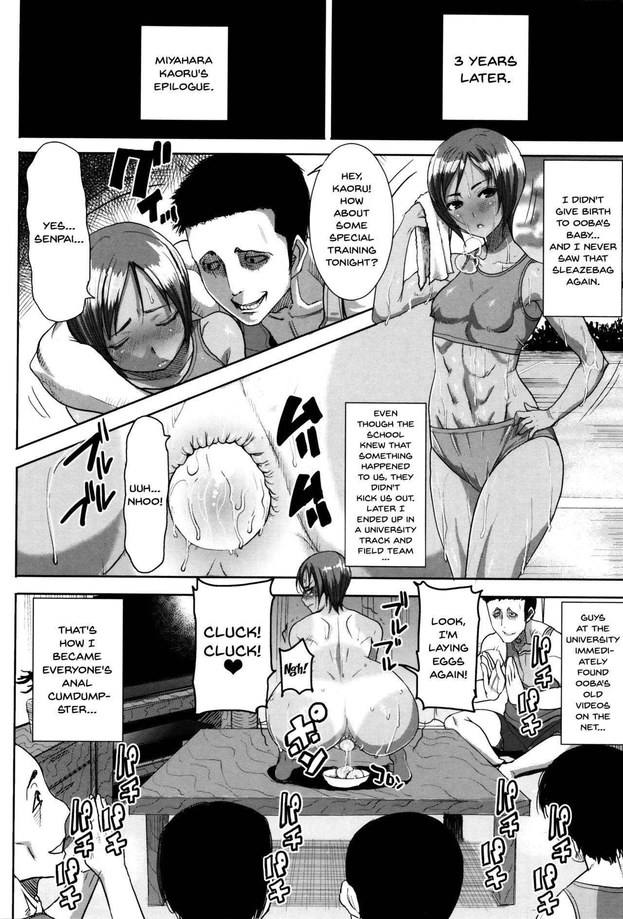 """[Tanaka Aji] """"Kare ni... Dakaremashita. Ato, Ne..."""" ~Otome ga Chuuko XXX Desu to Kokuhaku Suru Hi~   He...Embraced Me.After That... [English] {Doujins.com} 174"""