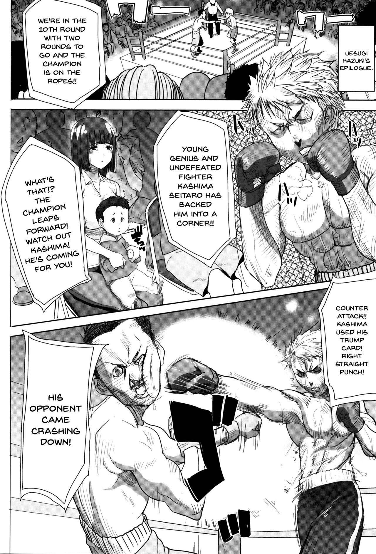 """[Tanaka Aji] """"Kare ni... Dakaremashita. Ato, Ne..."""" ~Otome ga Chuuko XXX Desu to Kokuhaku Suru Hi~   He...Embraced Me.After That... [English] {Doujins.com} 178"""