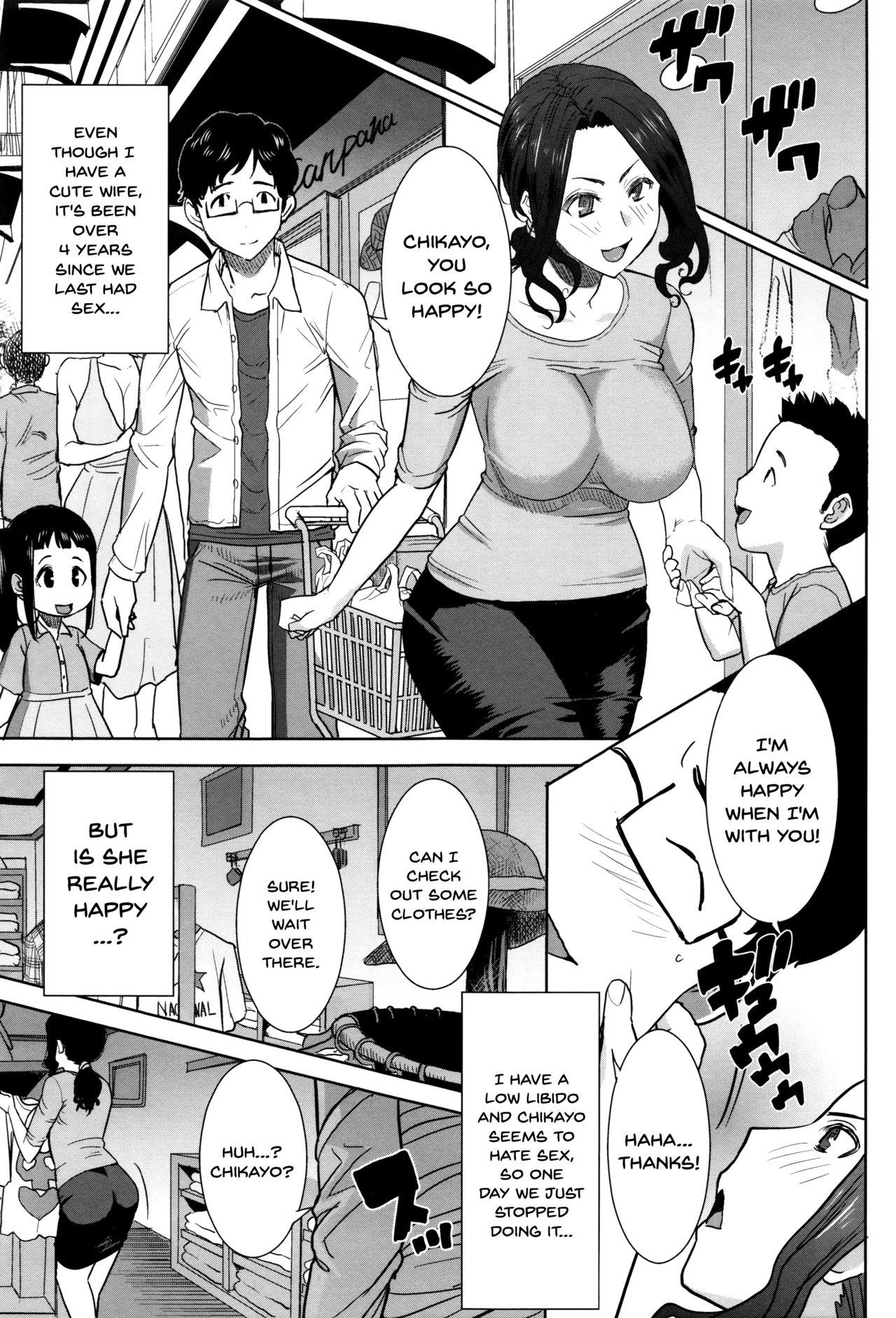 """[Tanaka Aji] """"Kare ni... Dakaremashita. Ato, Ne..."""" ~Otome ga Chuuko XXX Desu to Kokuhaku Suru Hi~   He...Embraced Me.After That... [English] {Doujins.com} 183"""