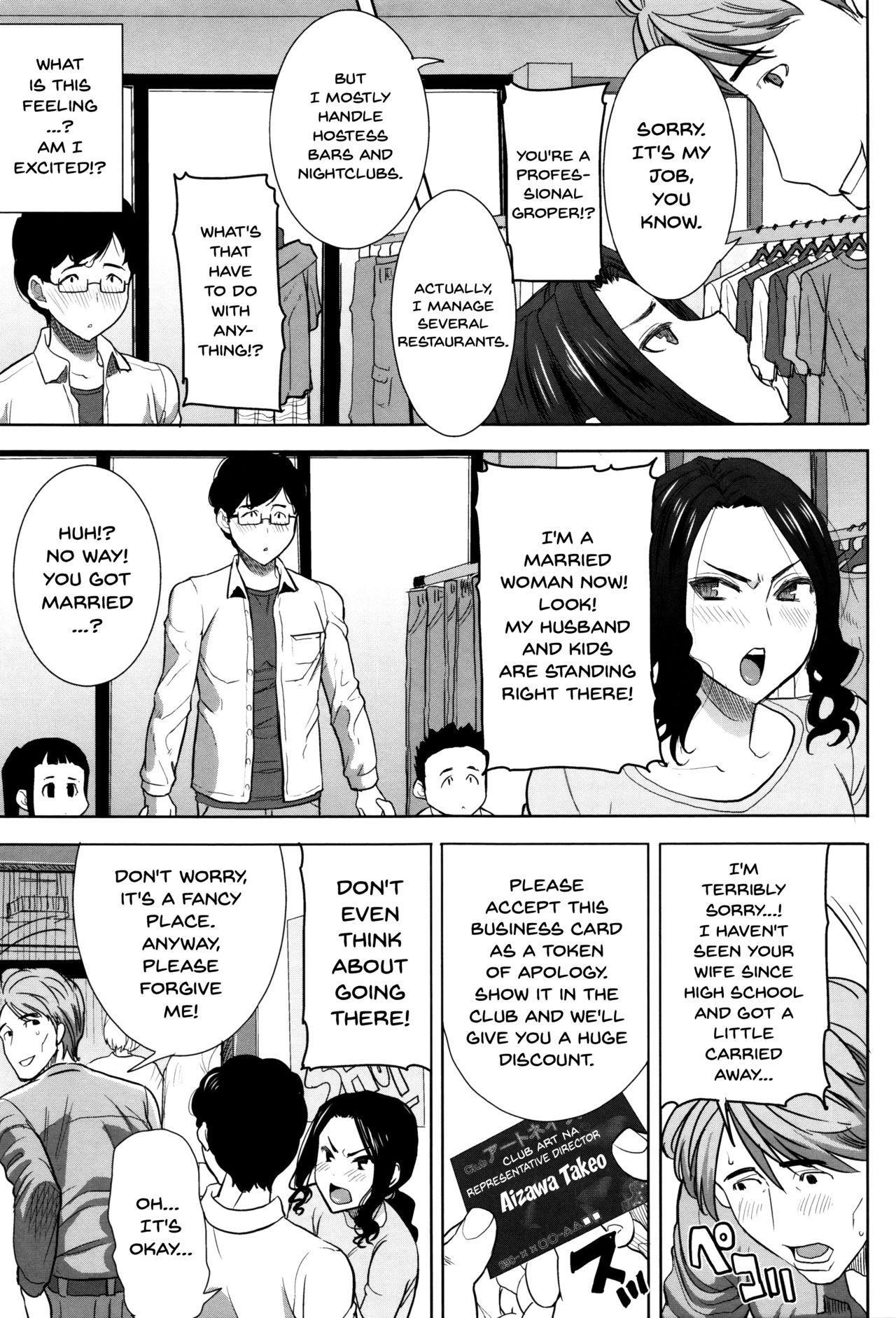 """[Tanaka Aji] """"Kare ni... Dakaremashita. Ato, Ne..."""" ~Otome ga Chuuko XXX Desu to Kokuhaku Suru Hi~   He...Embraced Me.After That... [English] {Doujins.com} 185"""