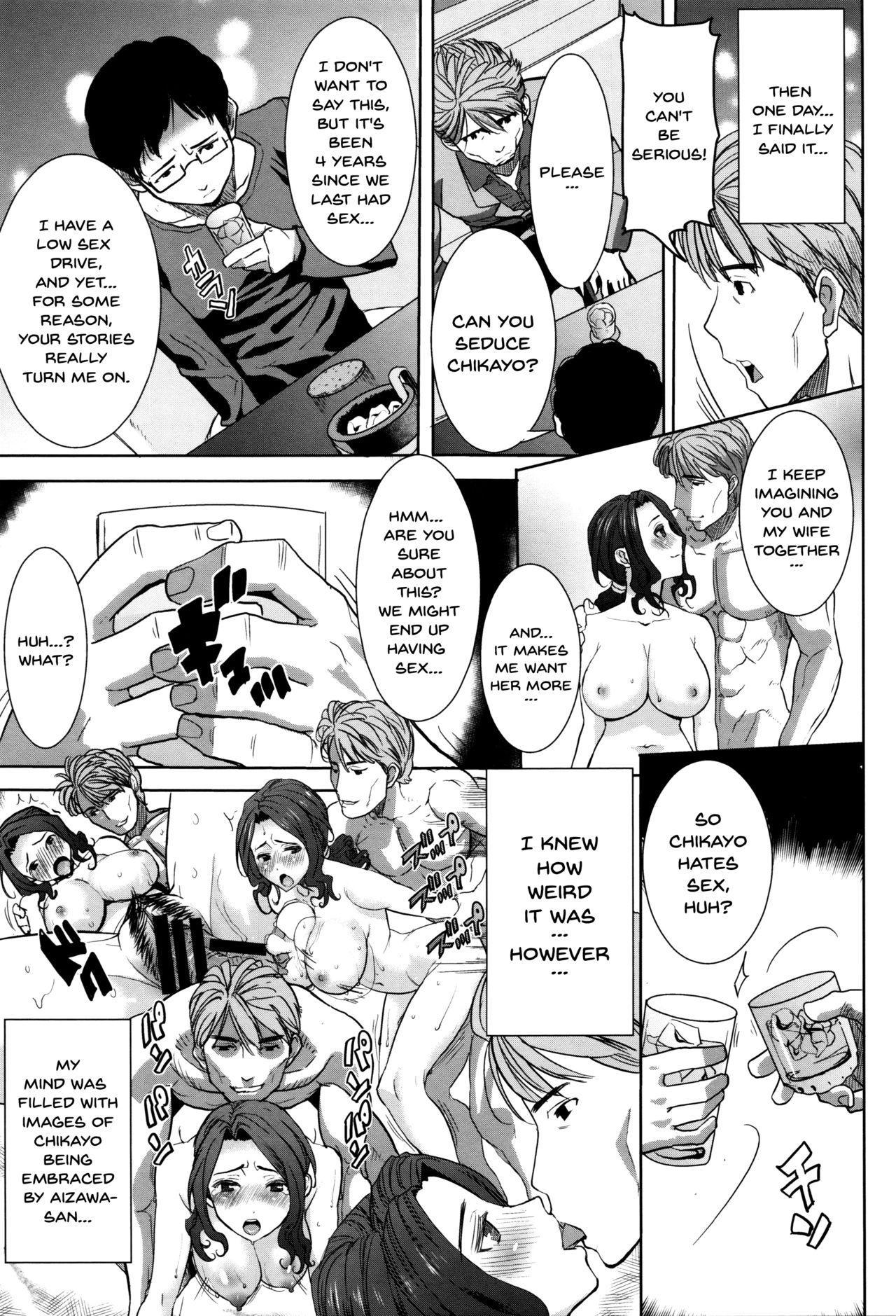 """[Tanaka Aji] """"Kare ni... Dakaremashita. Ato, Ne..."""" ~Otome ga Chuuko XXX Desu to Kokuhaku Suru Hi~   He...Embraced Me.After That... [English] {Doujins.com} 187"""