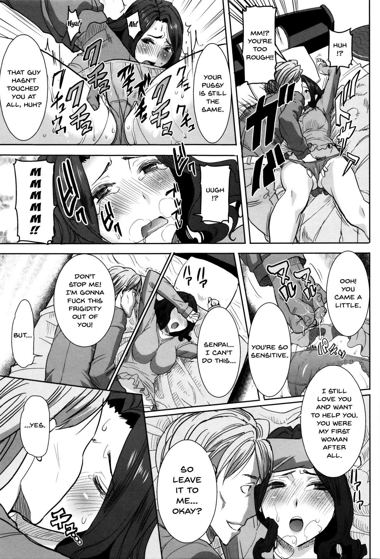 """[Tanaka Aji] """"Kare ni... Dakaremashita. Ato, Ne..."""" ~Otome ga Chuuko XXX Desu to Kokuhaku Suru Hi~   He...Embraced Me.After That... [English] {Doujins.com} 191"""