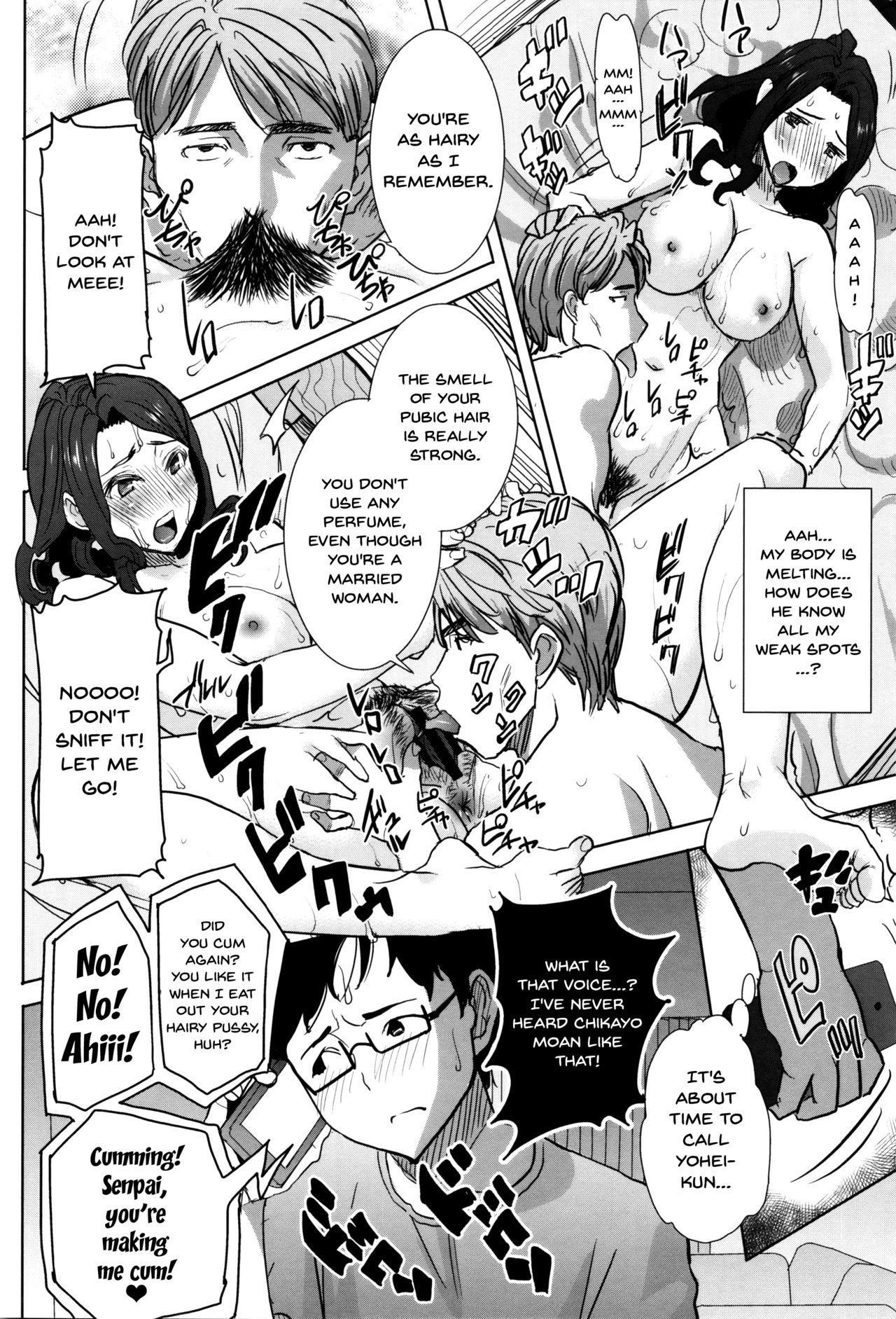 """[Tanaka Aji] """"Kare ni... Dakaremashita. Ato, Ne..."""" ~Otome ga Chuuko XXX Desu to Kokuhaku Suru Hi~   He...Embraced Me.After That... [English] {Doujins.com} 192"""