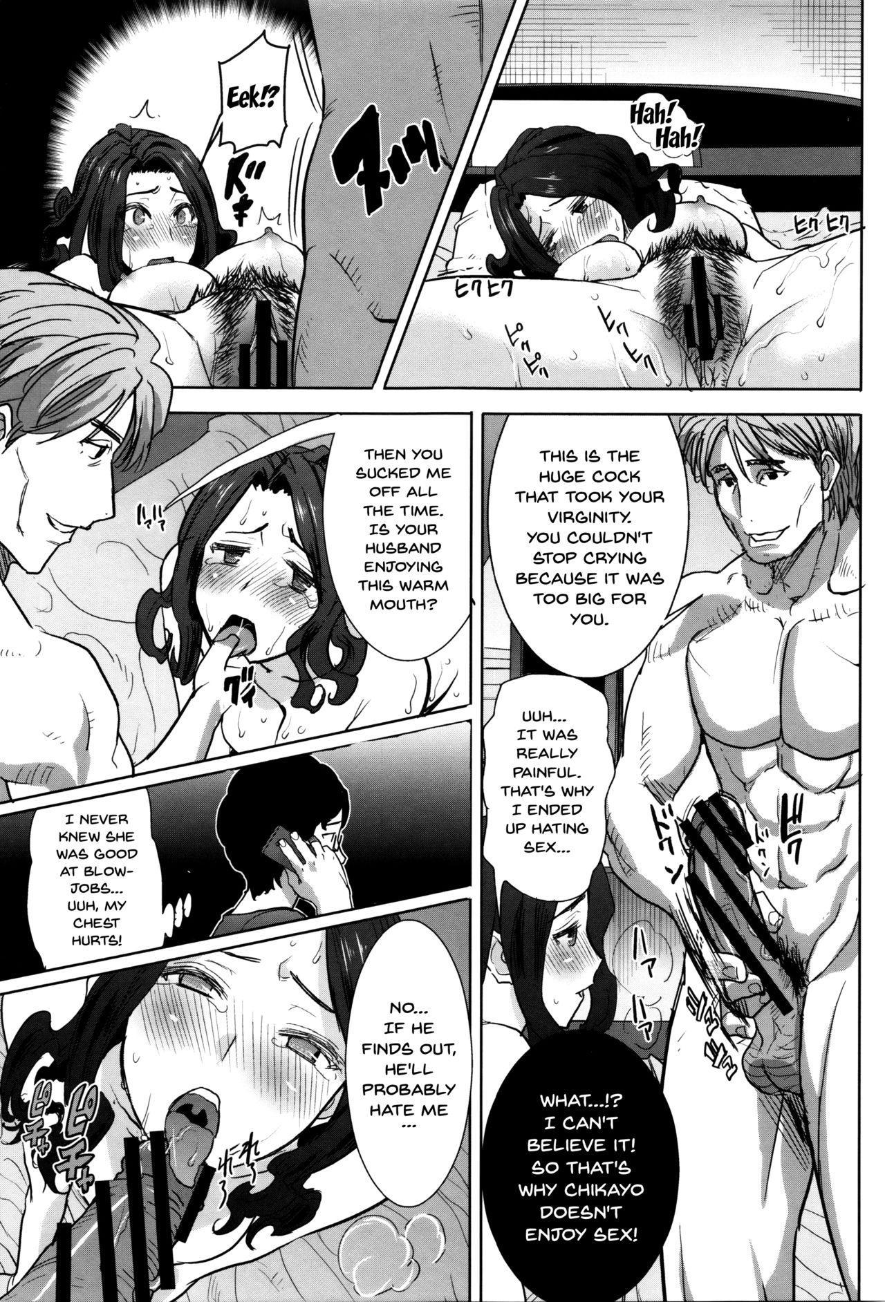 """[Tanaka Aji] """"Kare ni... Dakaremashita. Ato, Ne..."""" ~Otome ga Chuuko XXX Desu to Kokuhaku Suru Hi~   He...Embraced Me.After That... [English] {Doujins.com} 193"""