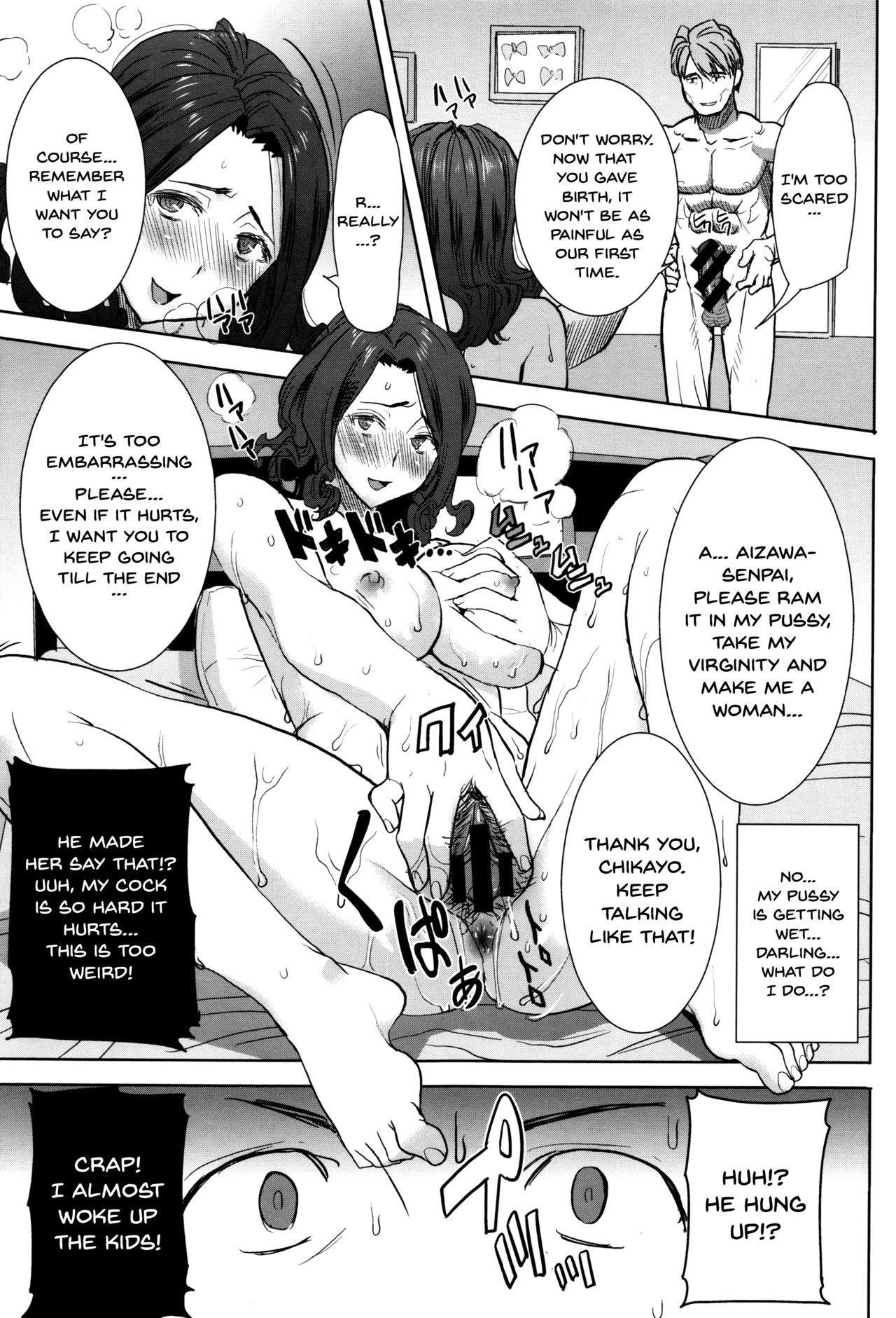 """[Tanaka Aji] """"Kare ni... Dakaremashita. Ato, Ne..."""" ~Otome ga Chuuko XXX Desu to Kokuhaku Suru Hi~   He...Embraced Me.After That... [English] {Doujins.com} 195"""