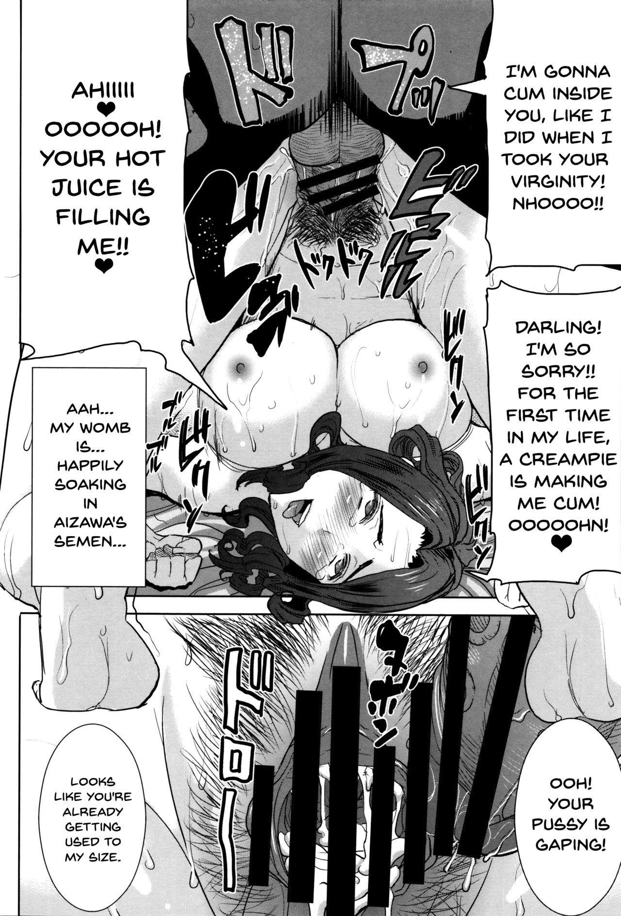 """[Tanaka Aji] """"Kare ni... Dakaremashita. Ato, Ne..."""" ~Otome ga Chuuko XXX Desu to Kokuhaku Suru Hi~   He...Embraced Me.After That... [English] {Doujins.com} 202"""