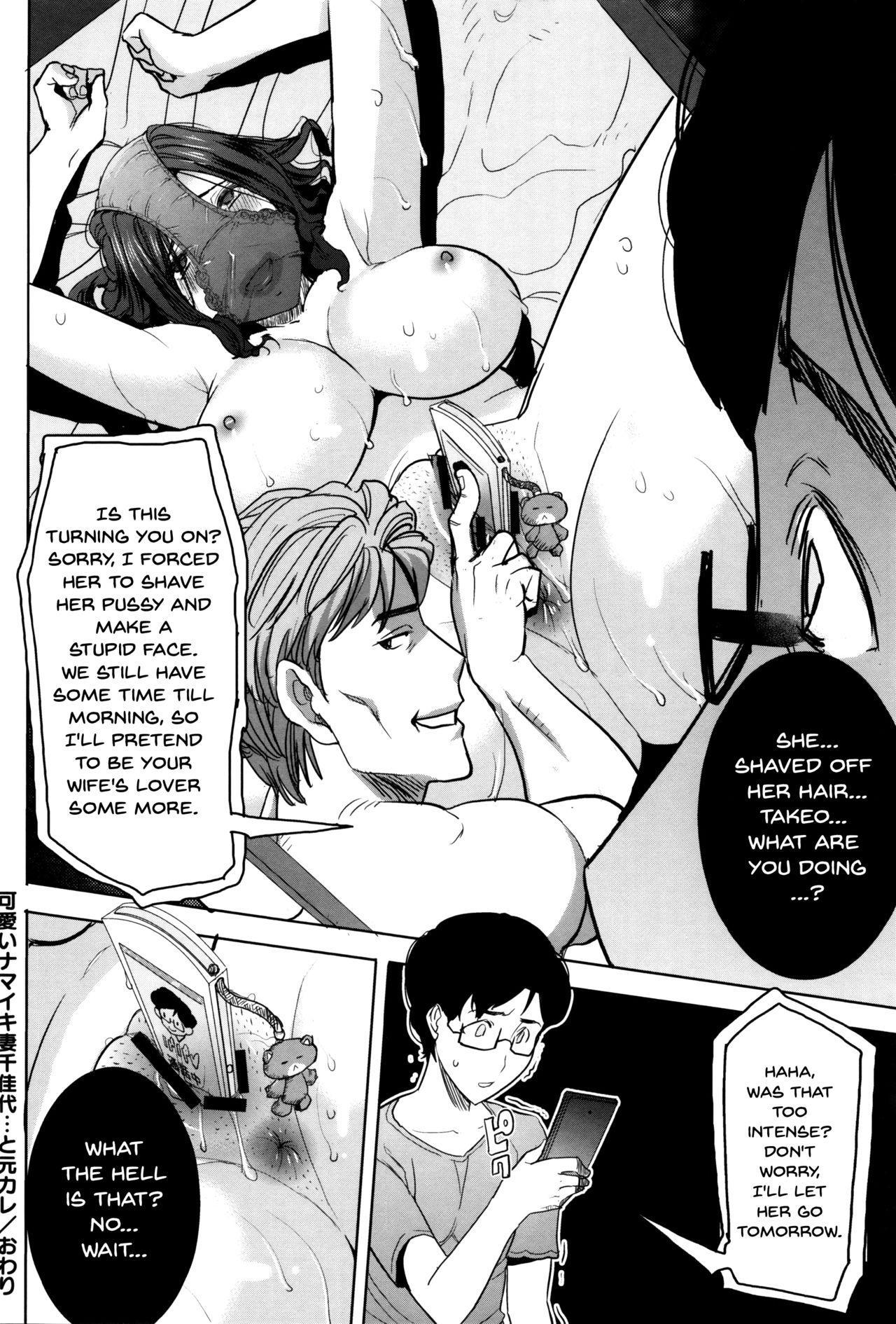 """[Tanaka Aji] """"Kare ni... Dakaremashita. Ato, Ne..."""" ~Otome ga Chuuko XXX Desu to Kokuhaku Suru Hi~   He...Embraced Me.After That... [English] {Doujins.com} 204"""