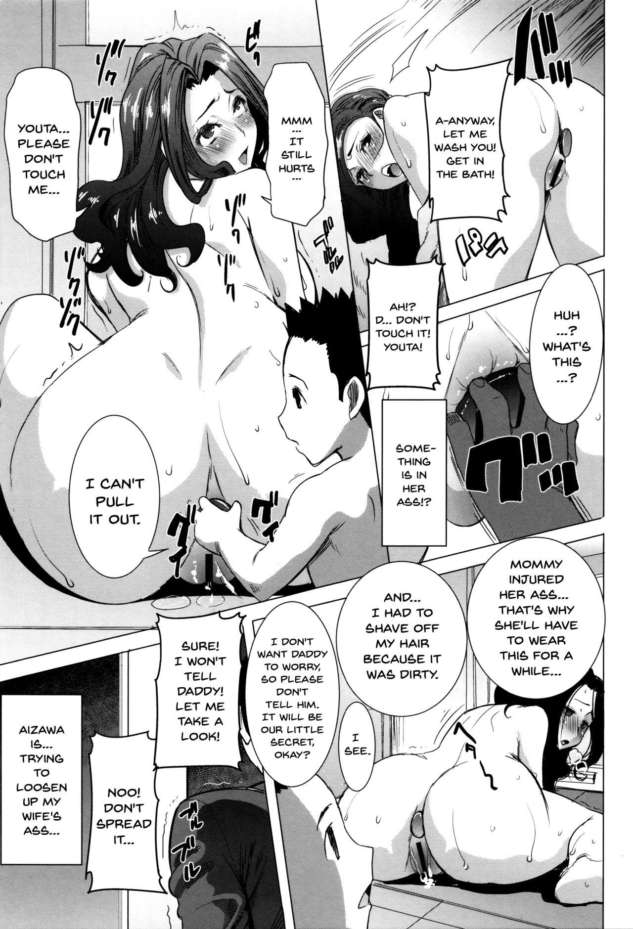 """[Tanaka Aji] """"Kare ni... Dakaremashita. Ato, Ne..."""" ~Otome ga Chuuko XXX Desu to Kokuhaku Suru Hi~   He...Embraced Me.After That... [English] {Doujins.com} 213"""