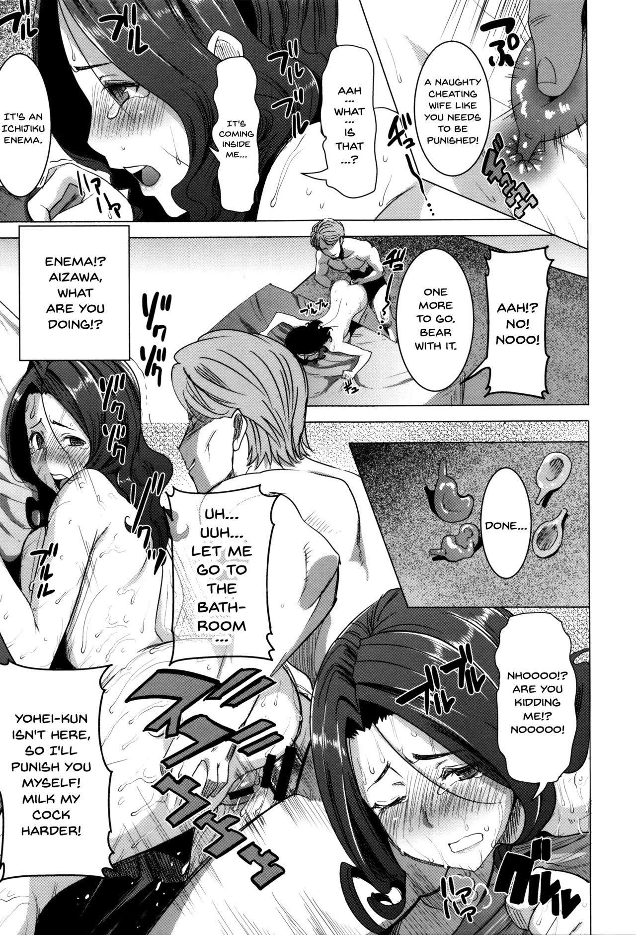 """[Tanaka Aji] """"Kare ni... Dakaremashita. Ato, Ne..."""" ~Otome ga Chuuko XXX Desu to Kokuhaku Suru Hi~   He...Embraced Me.After That... [English] {Doujins.com} 221"""