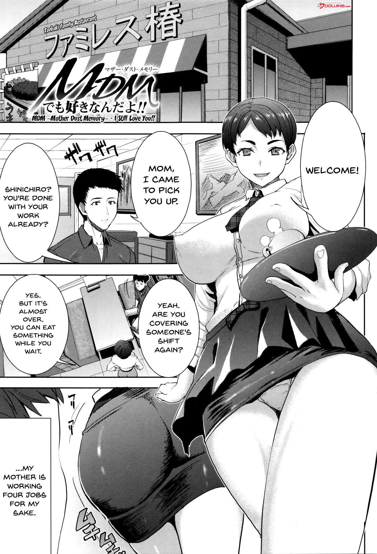 """[Tanaka Aji] """"Kare ni... Dakaremashita. Ato, Ne..."""" ~Otome ga Chuuko XXX Desu to Kokuhaku Suru Hi~   He...Embraced Me.After That... [English] {Doujins.com} 225"""
