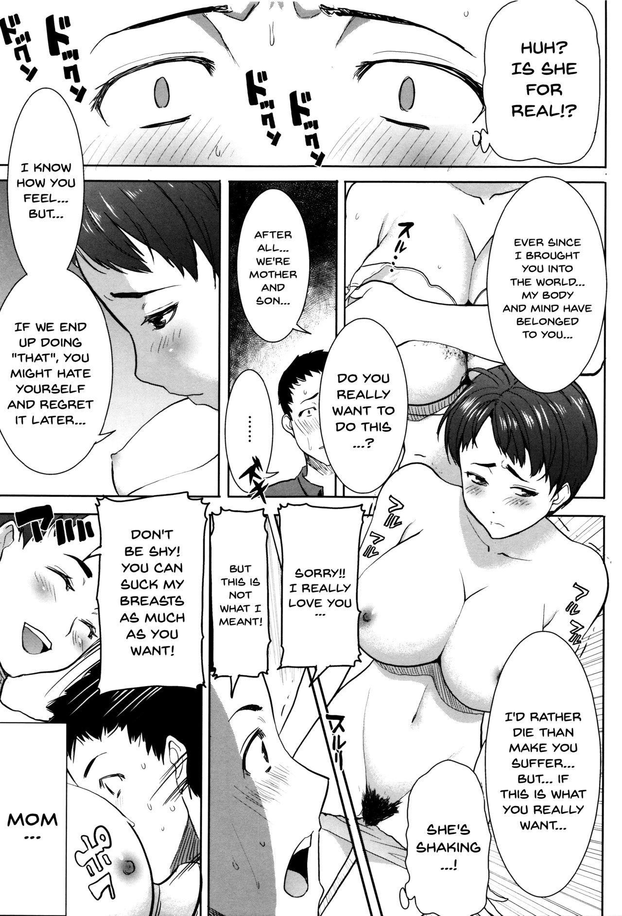 """[Tanaka Aji] """"Kare ni... Dakaremashita. Ato, Ne..."""" ~Otome ga Chuuko XXX Desu to Kokuhaku Suru Hi~   He...Embraced Me.After That... [English] {Doujins.com} 229"""