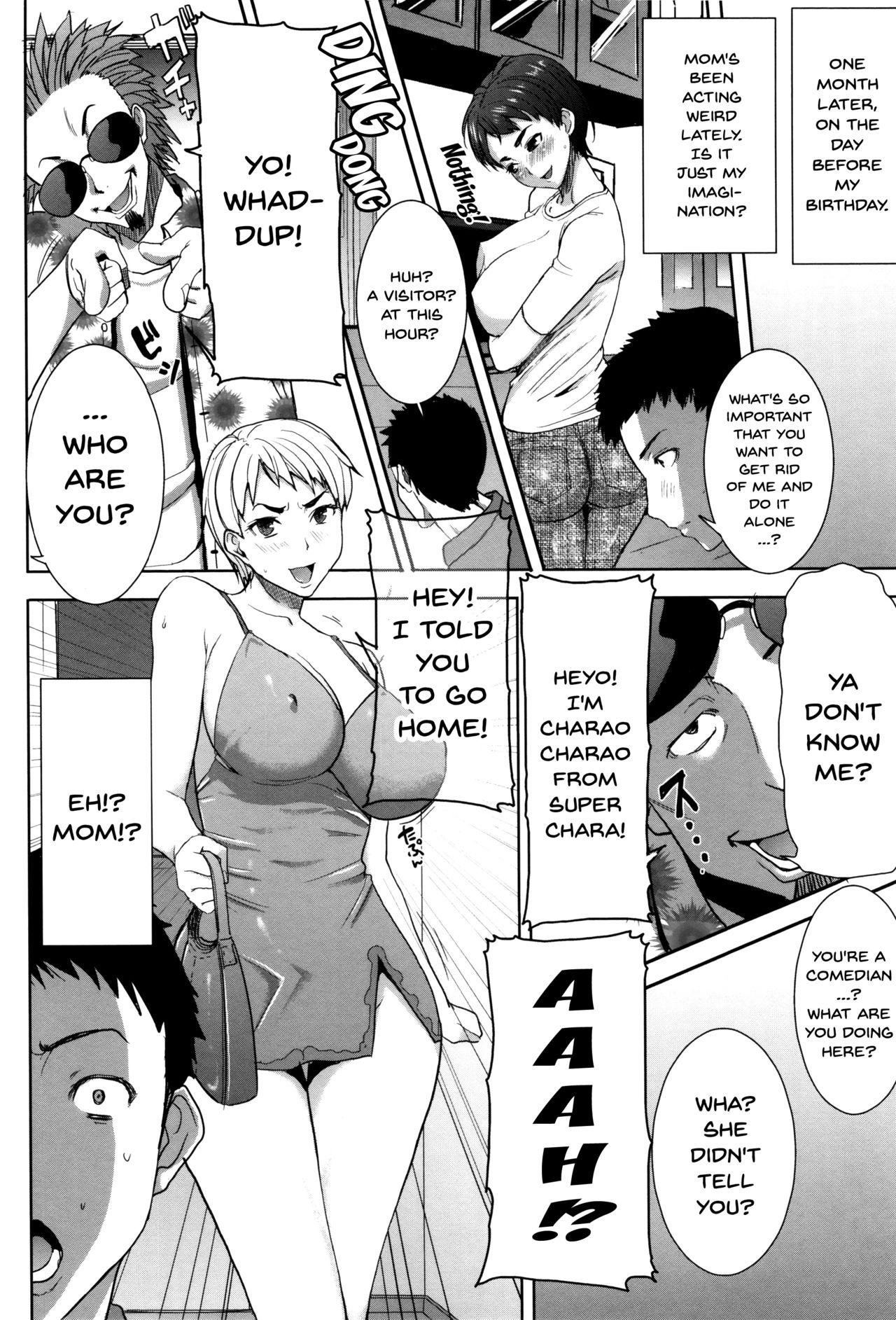 """[Tanaka Aji] """"Kare ni... Dakaremashita. Ato, Ne..."""" ~Otome ga Chuuko XXX Desu to Kokuhaku Suru Hi~   He...Embraced Me.After That... [English] {Doujins.com} 230"""