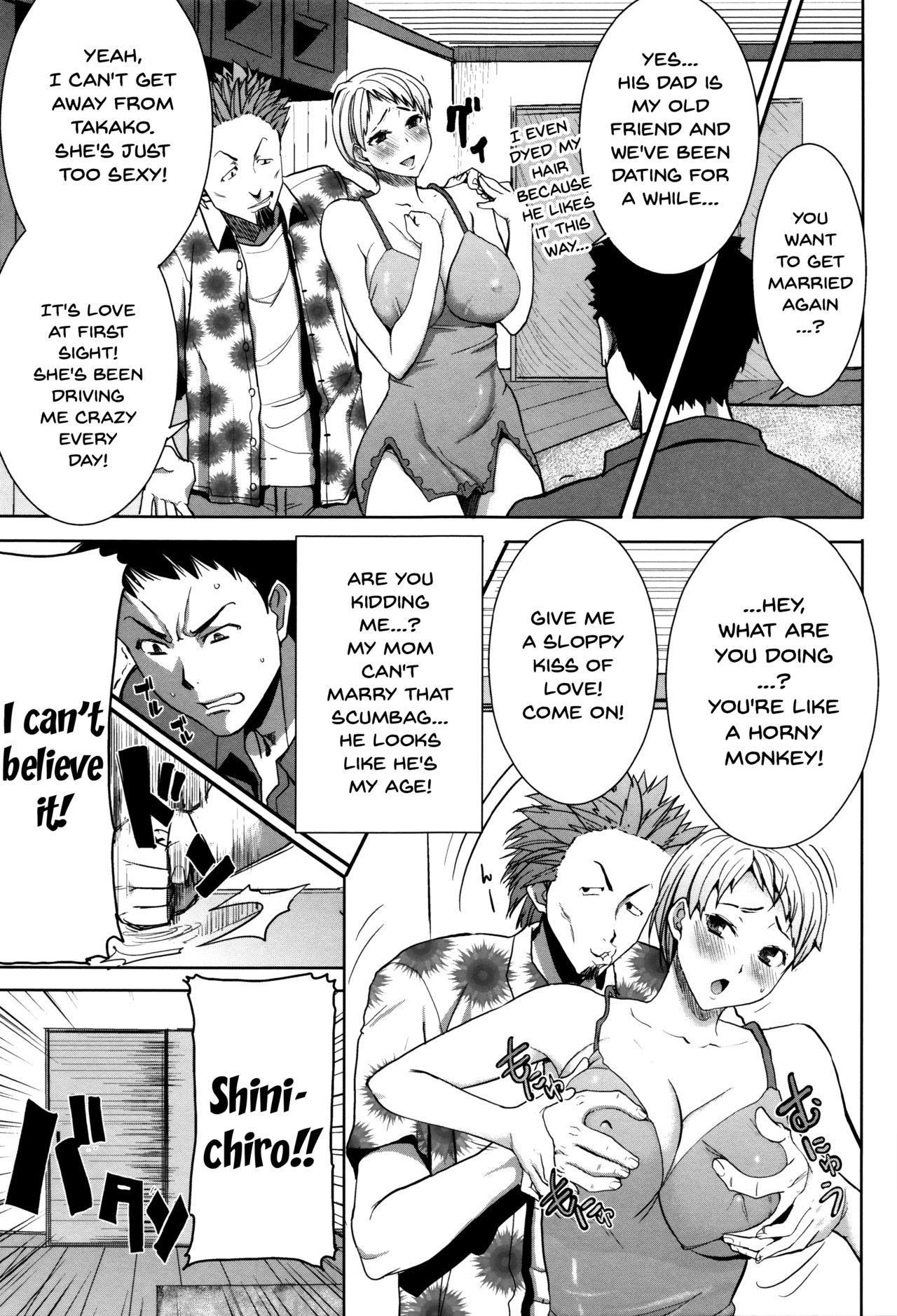 """[Tanaka Aji] """"Kare ni... Dakaremashita. Ato, Ne..."""" ~Otome ga Chuuko XXX Desu to Kokuhaku Suru Hi~   He...Embraced Me.After That... [English] {Doujins.com} 231"""