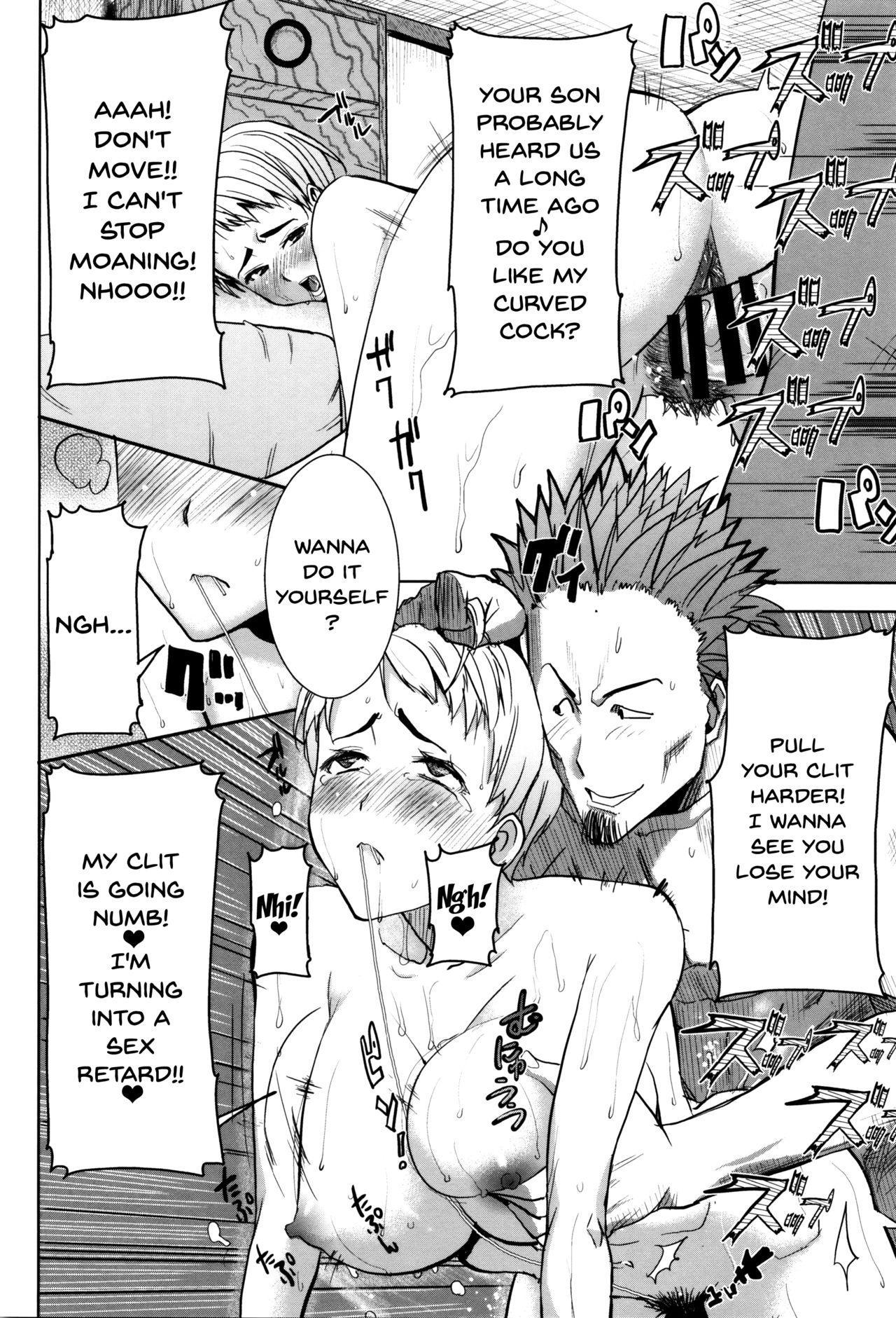 """[Tanaka Aji] """"Kare ni... Dakaremashita. Ato, Ne..."""" ~Otome ga Chuuko XXX Desu to Kokuhaku Suru Hi~   He...Embraced Me.After That... [English] {Doujins.com} 240"""